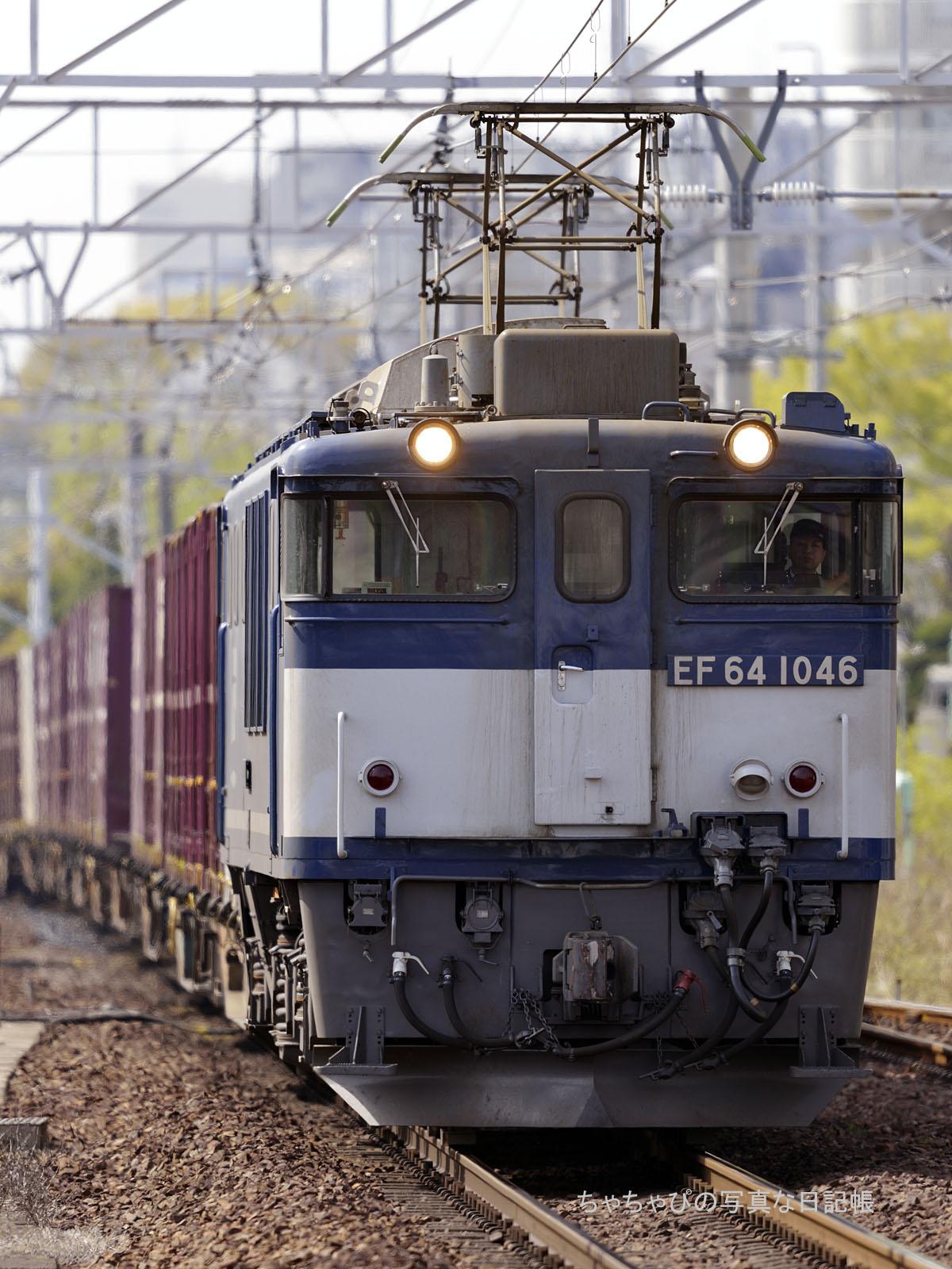 1653レ EF64-1046