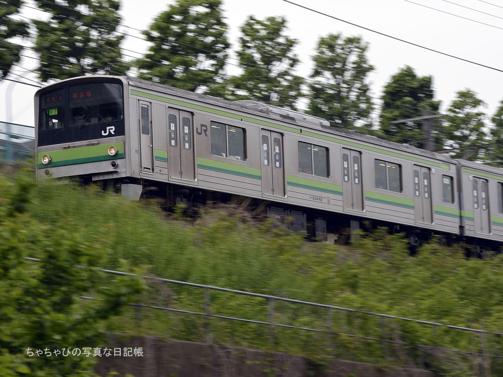 横浜線205系 H2編成