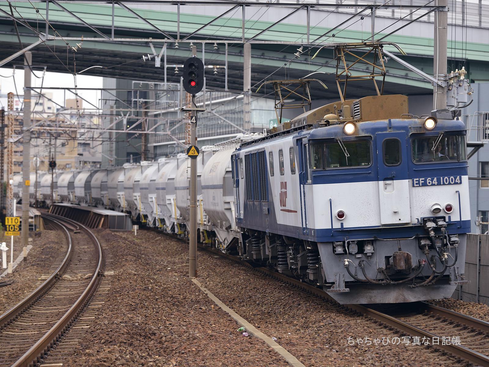5767レ、EF64-1004