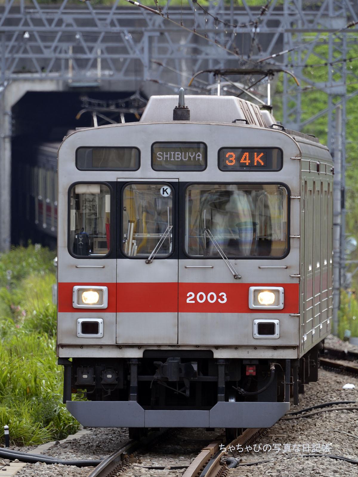 2003F 34K
