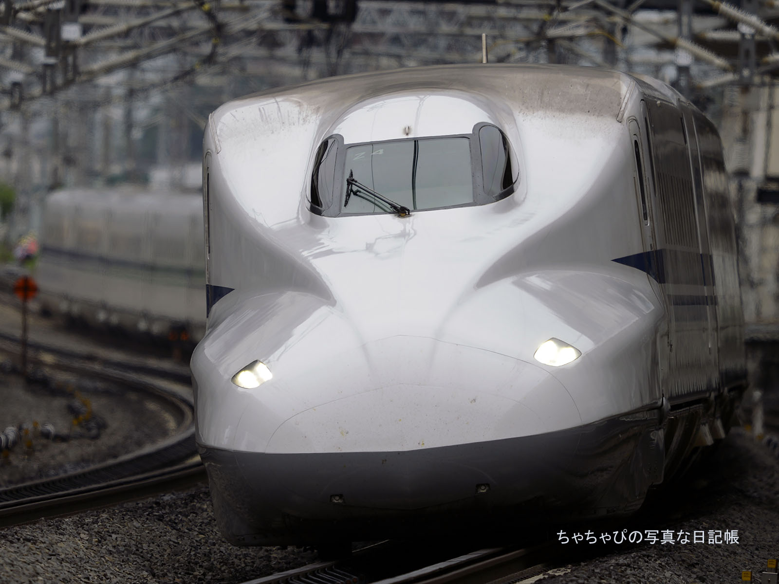N700系0番台 Z4編成
