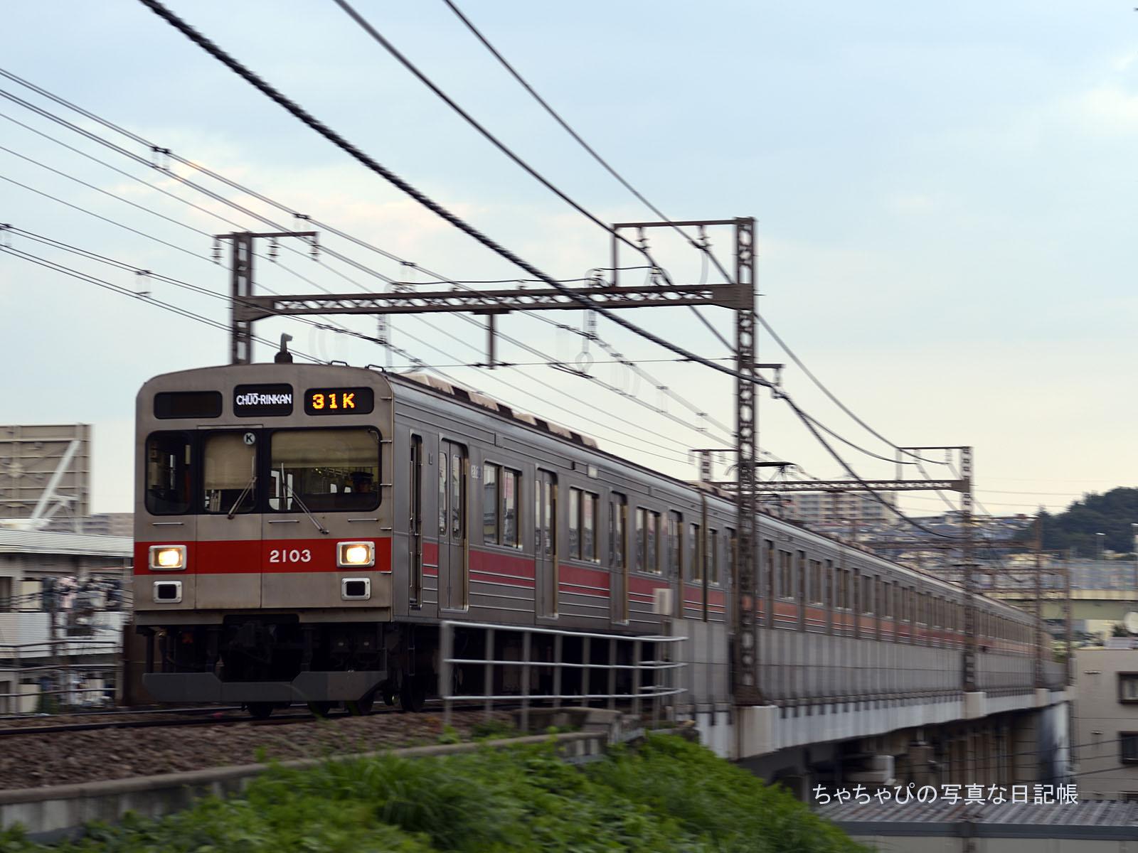 31K 2003F
