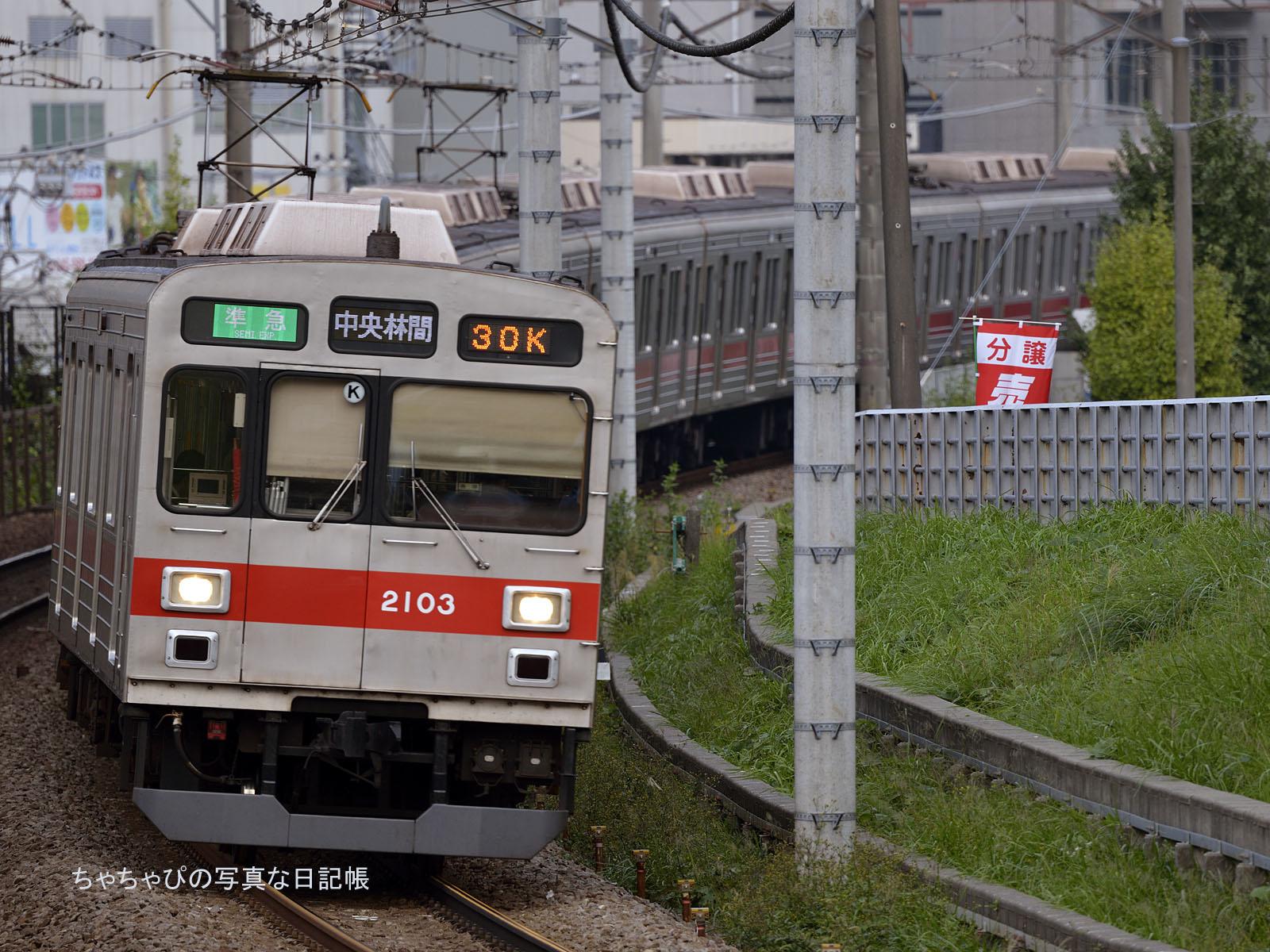30K 2003F