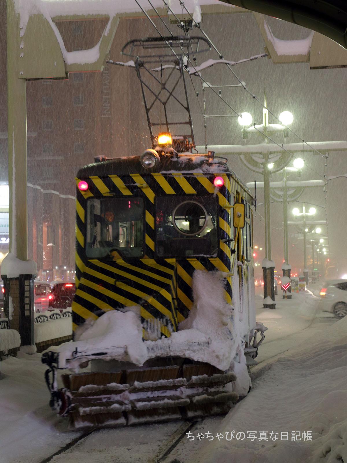 札幌市交通局ササラ電車 雪1形