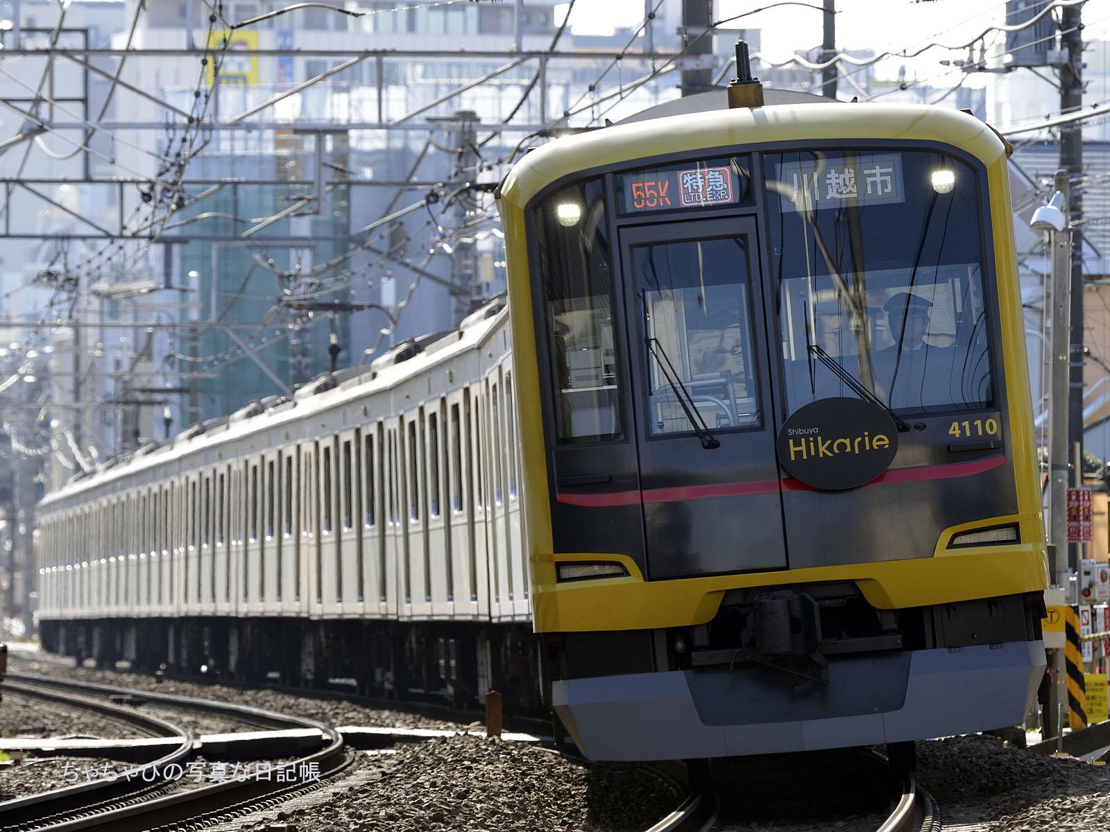 55K 4110F Shibuya Hikarie号