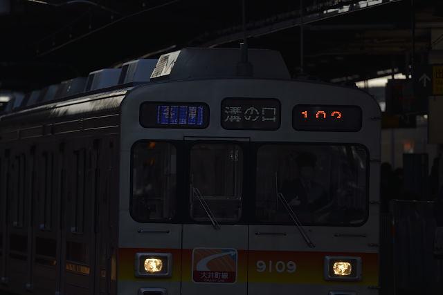 1/640Sec