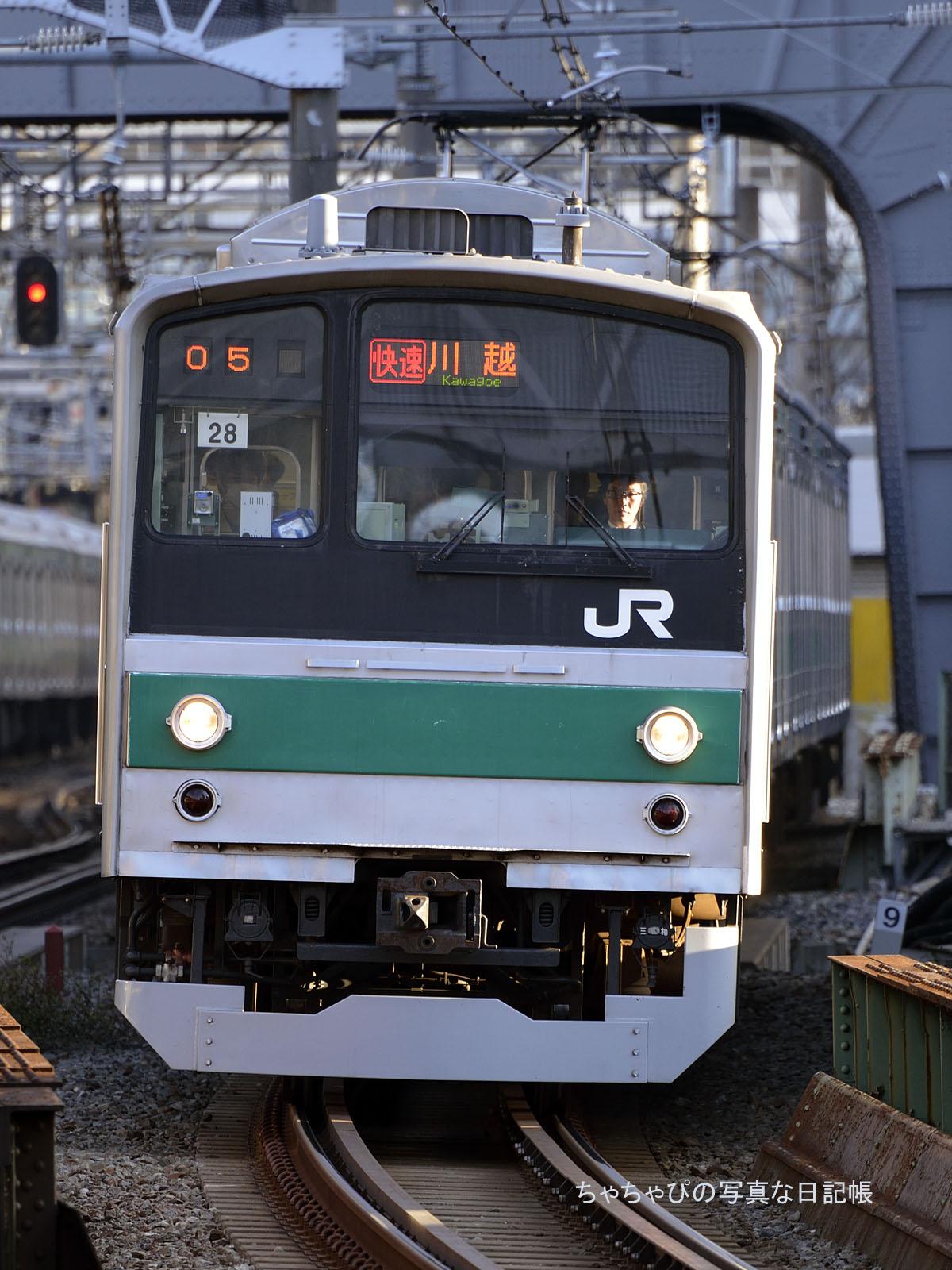 埼京線 205系 28編成