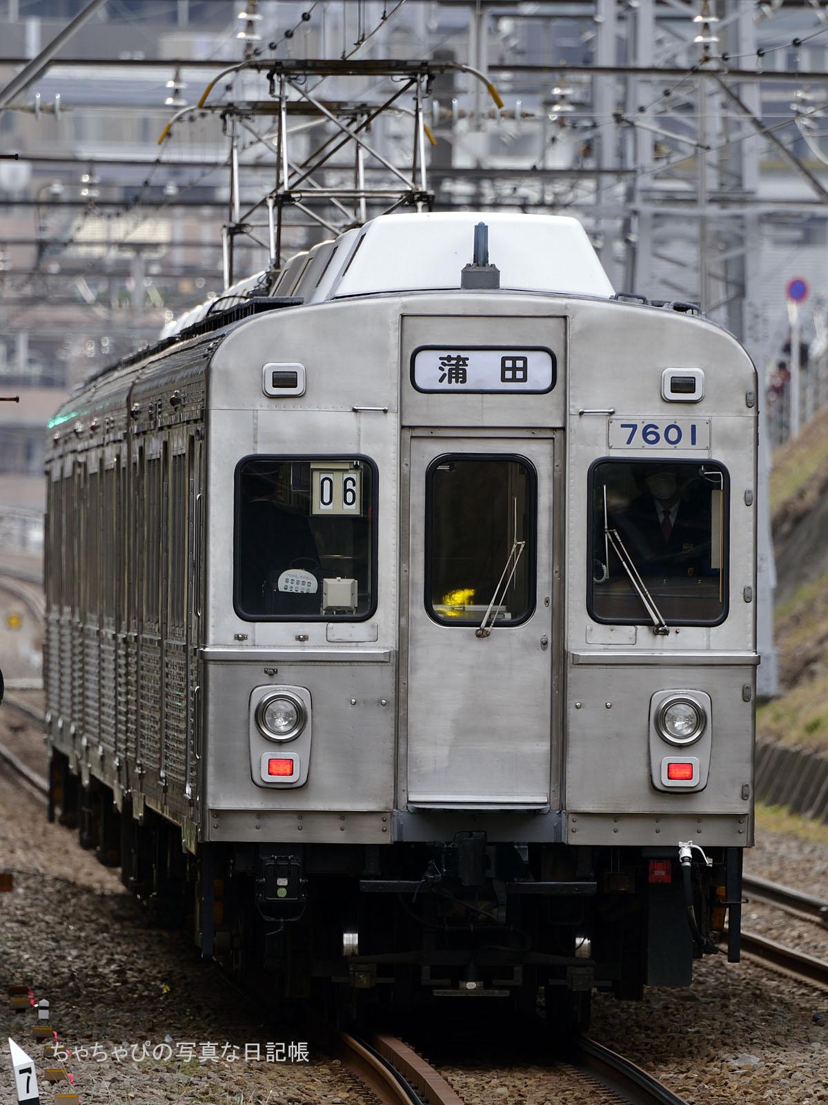 7601F 06ゥ