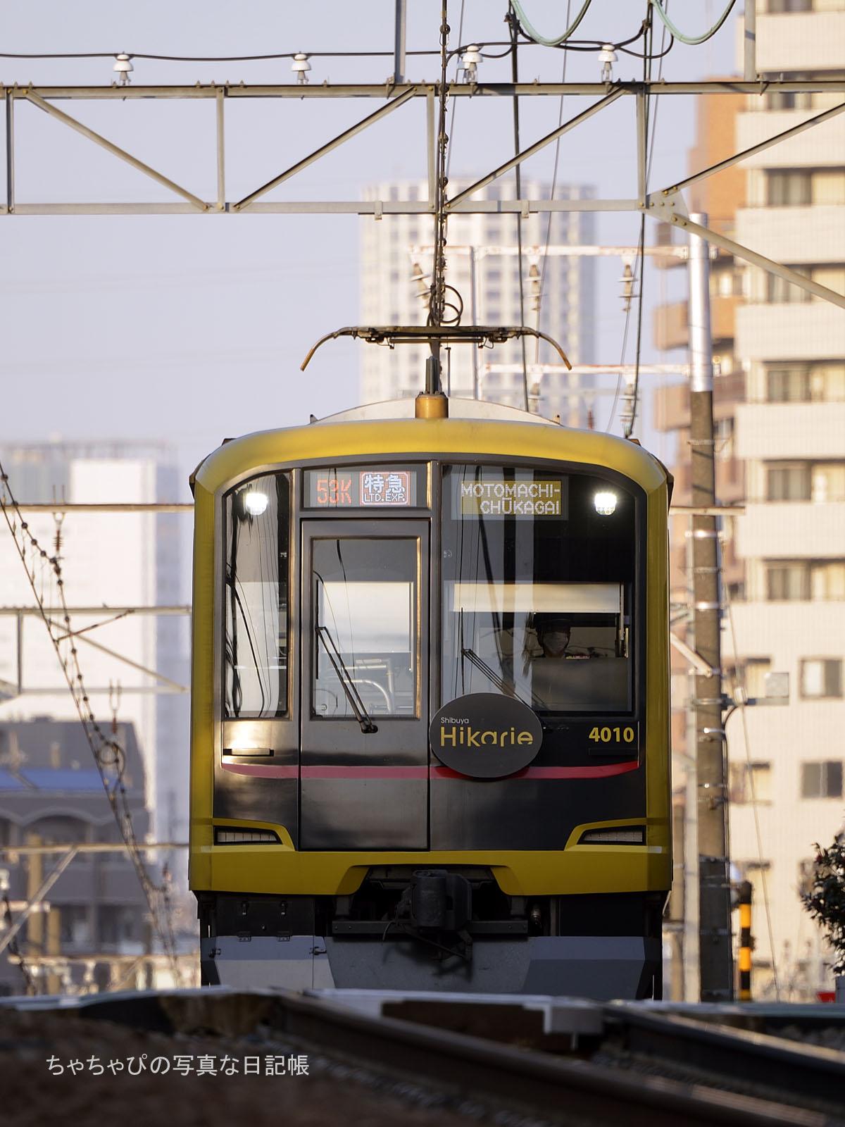 4110F Shibuya Hikarie号