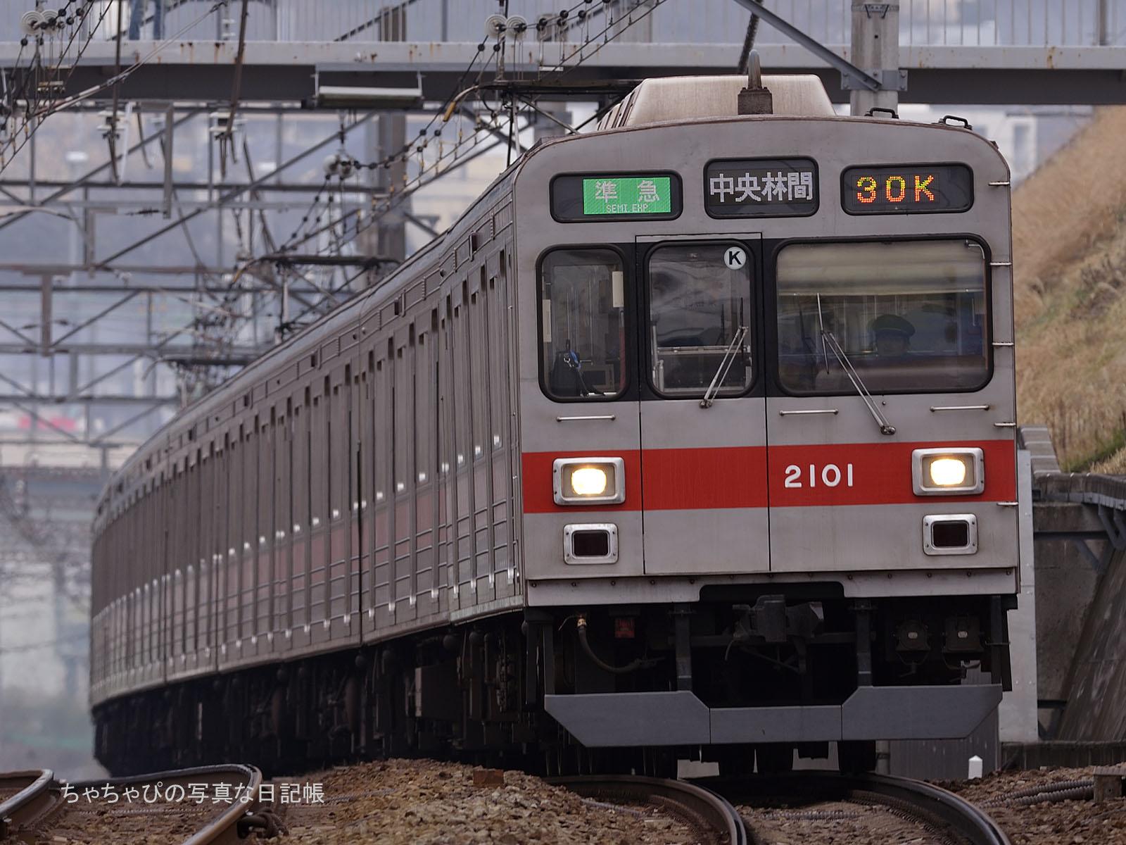 30K 2001F