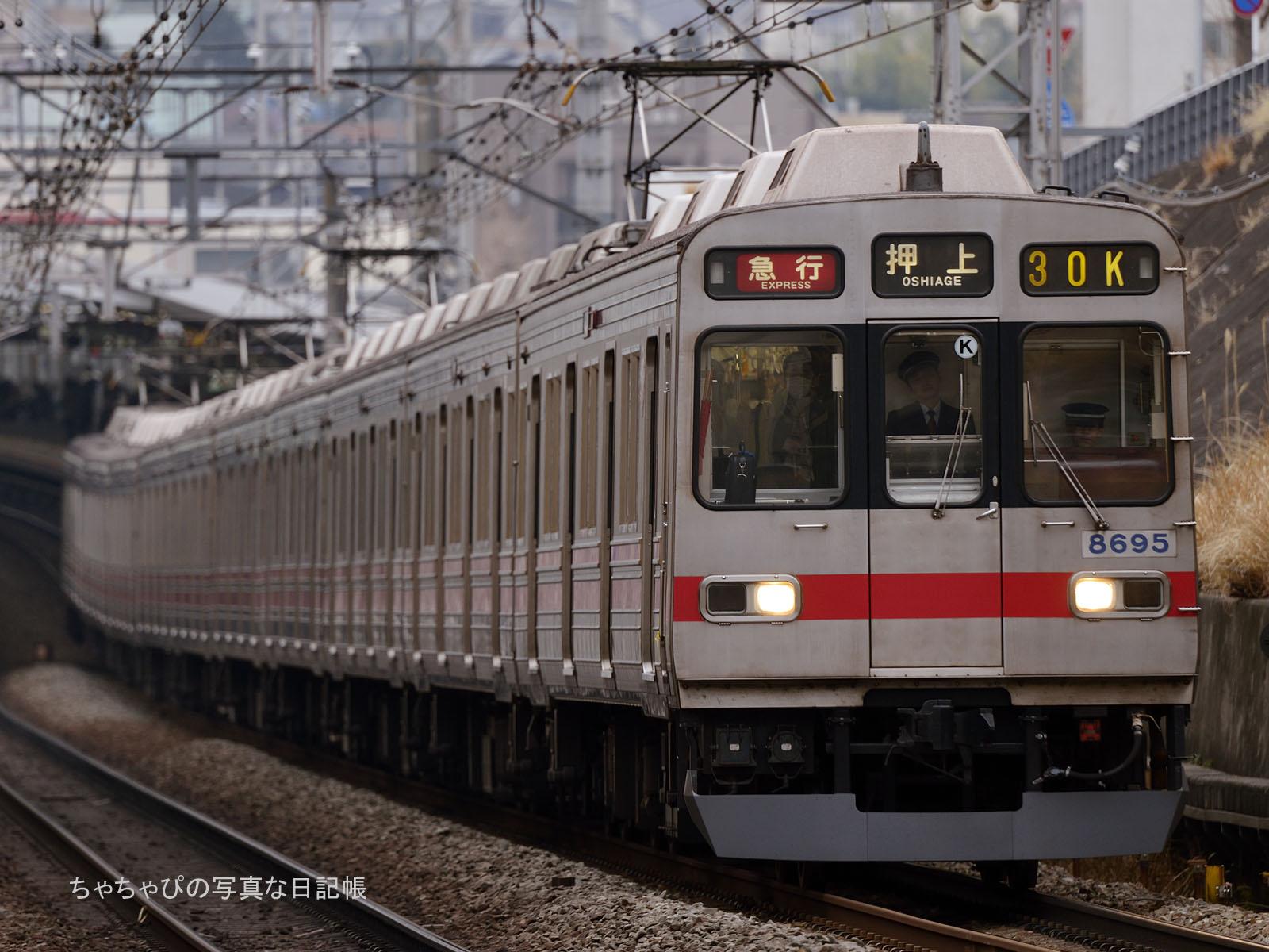 30K 8695F