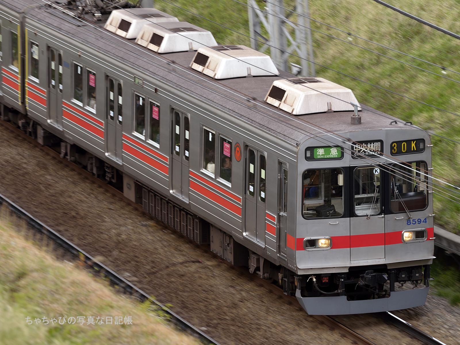 30K 8694F