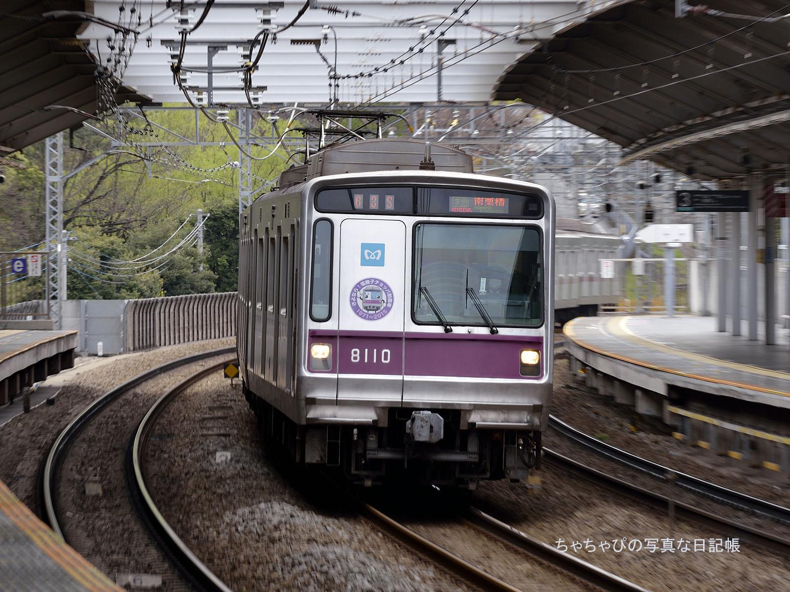 東京メトロ8000系10編成