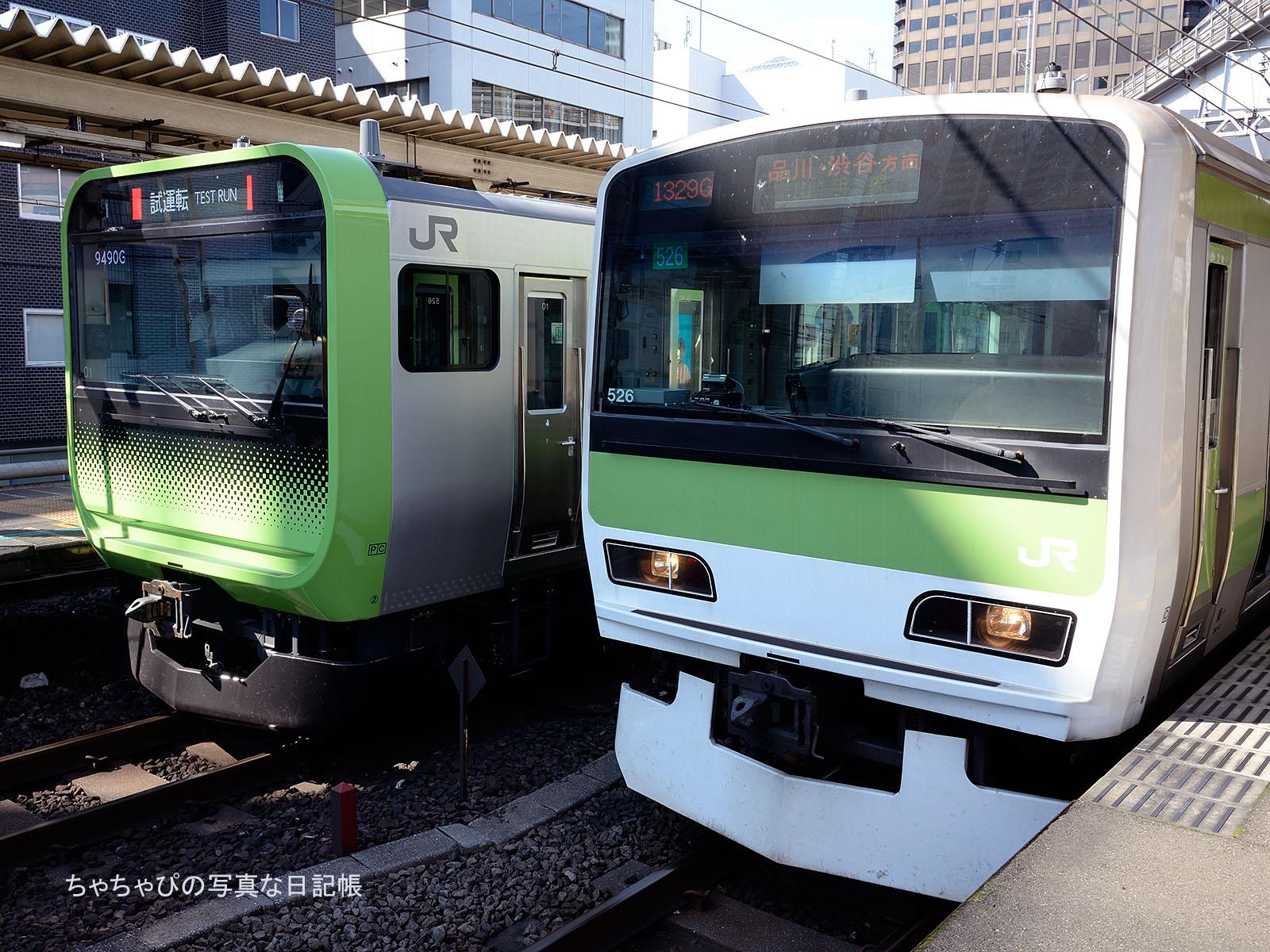 E235系01編成
