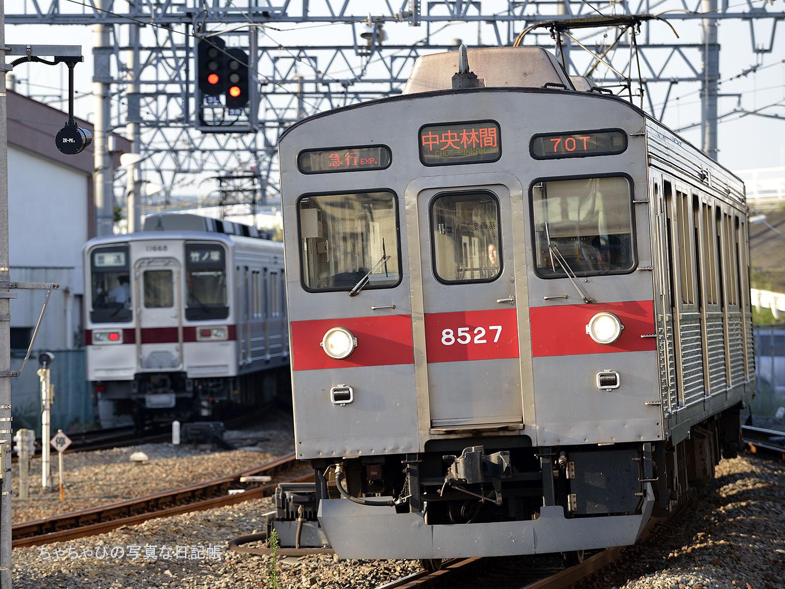 70T 8627F