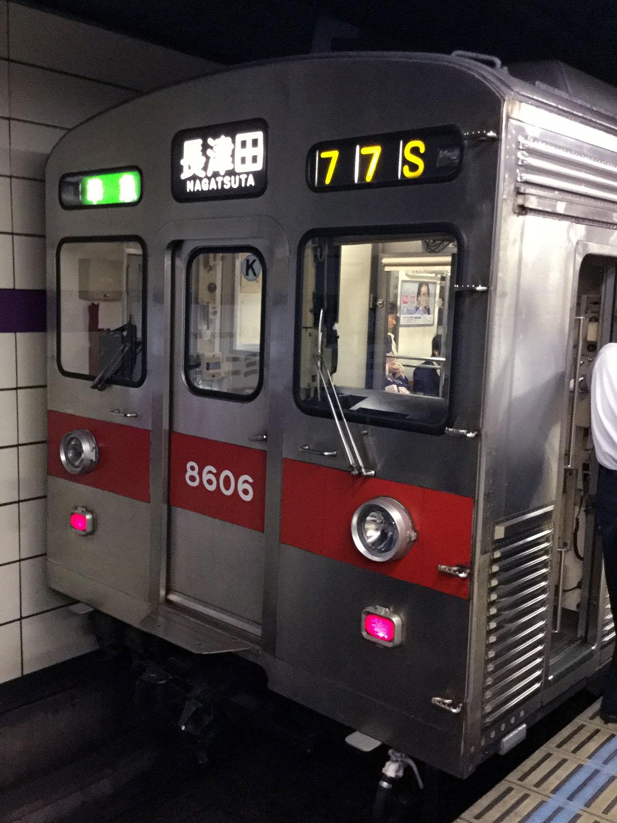 77S 8606F