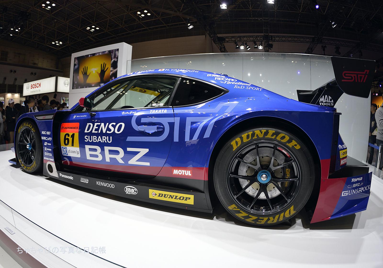 東京モーターショー2015 スバルブース