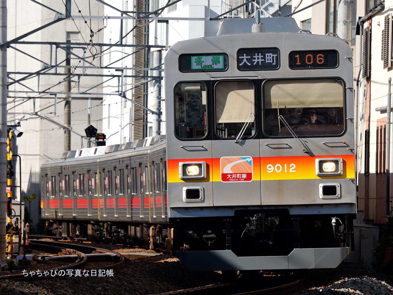 9000系 9012F