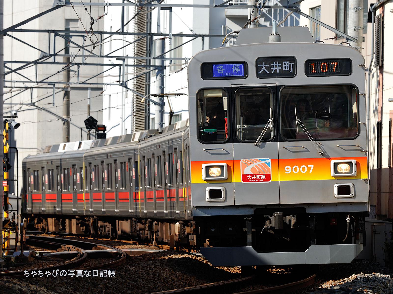 9000系 9007F