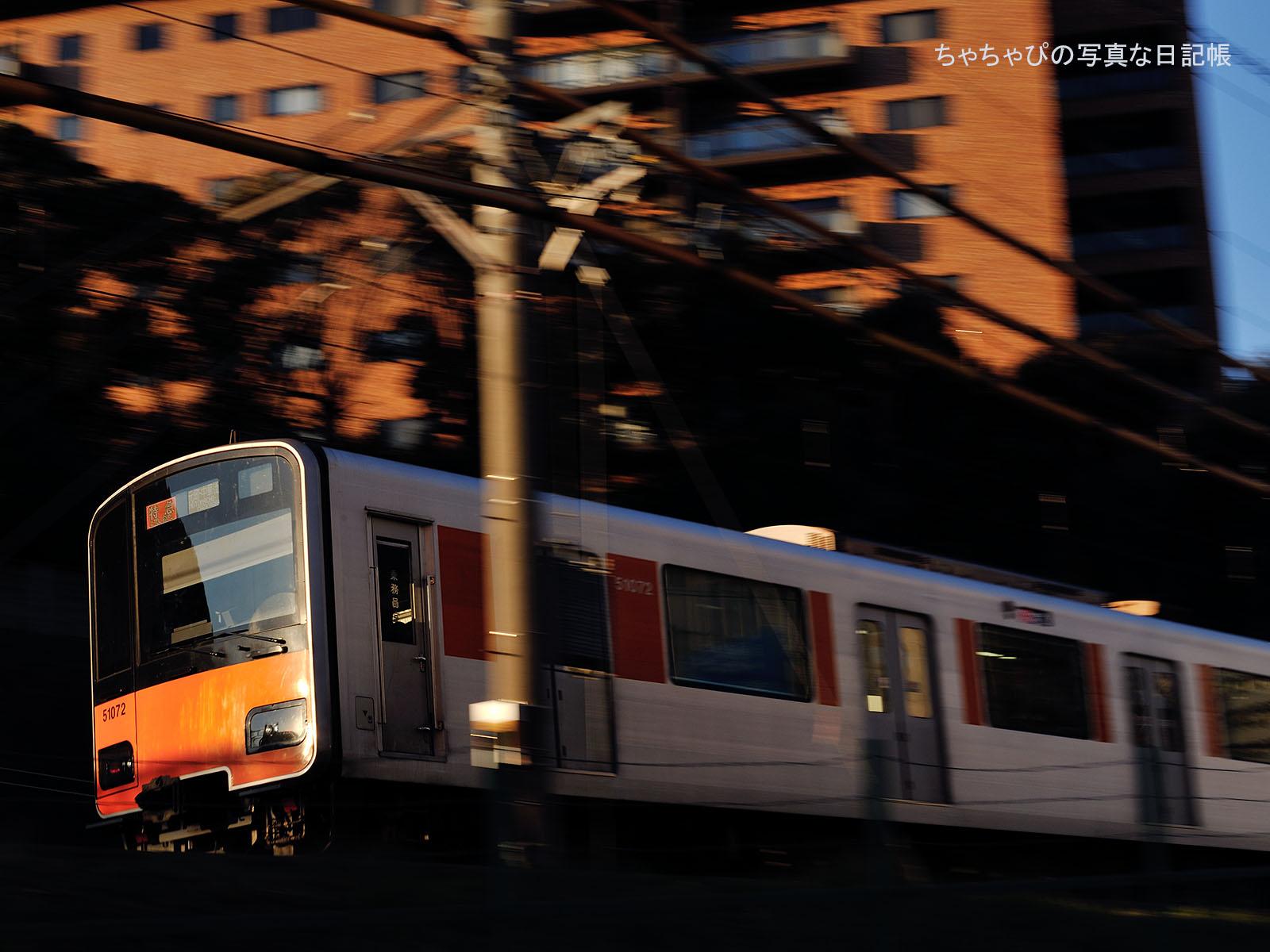 東武50070系 51072編成