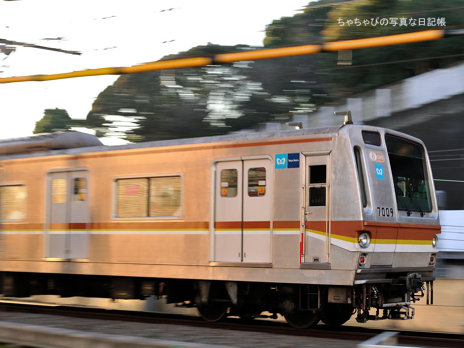 東京メトロ7000系09編成