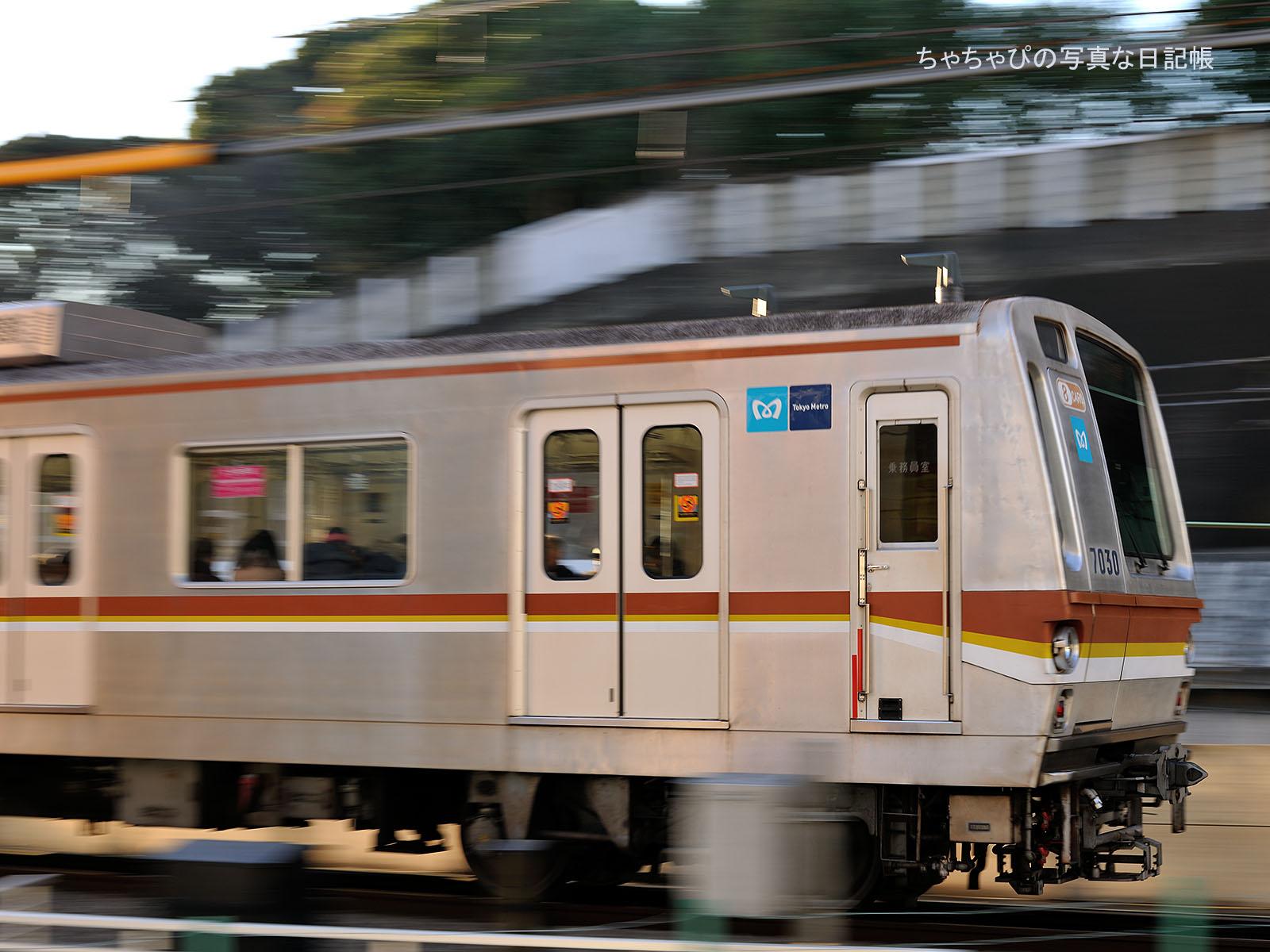 東京メトロ7000系30編成