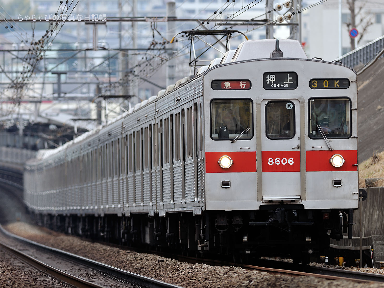 30K 8606F