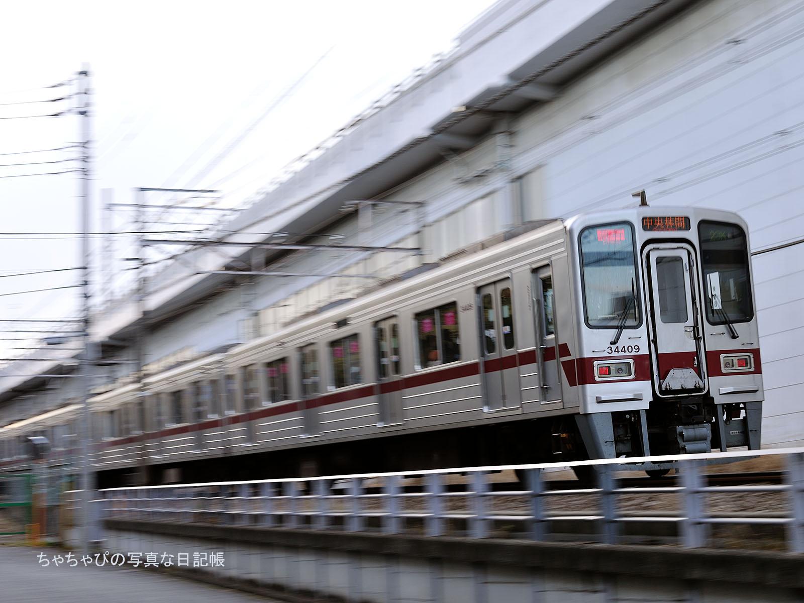 東武30000系 9編成