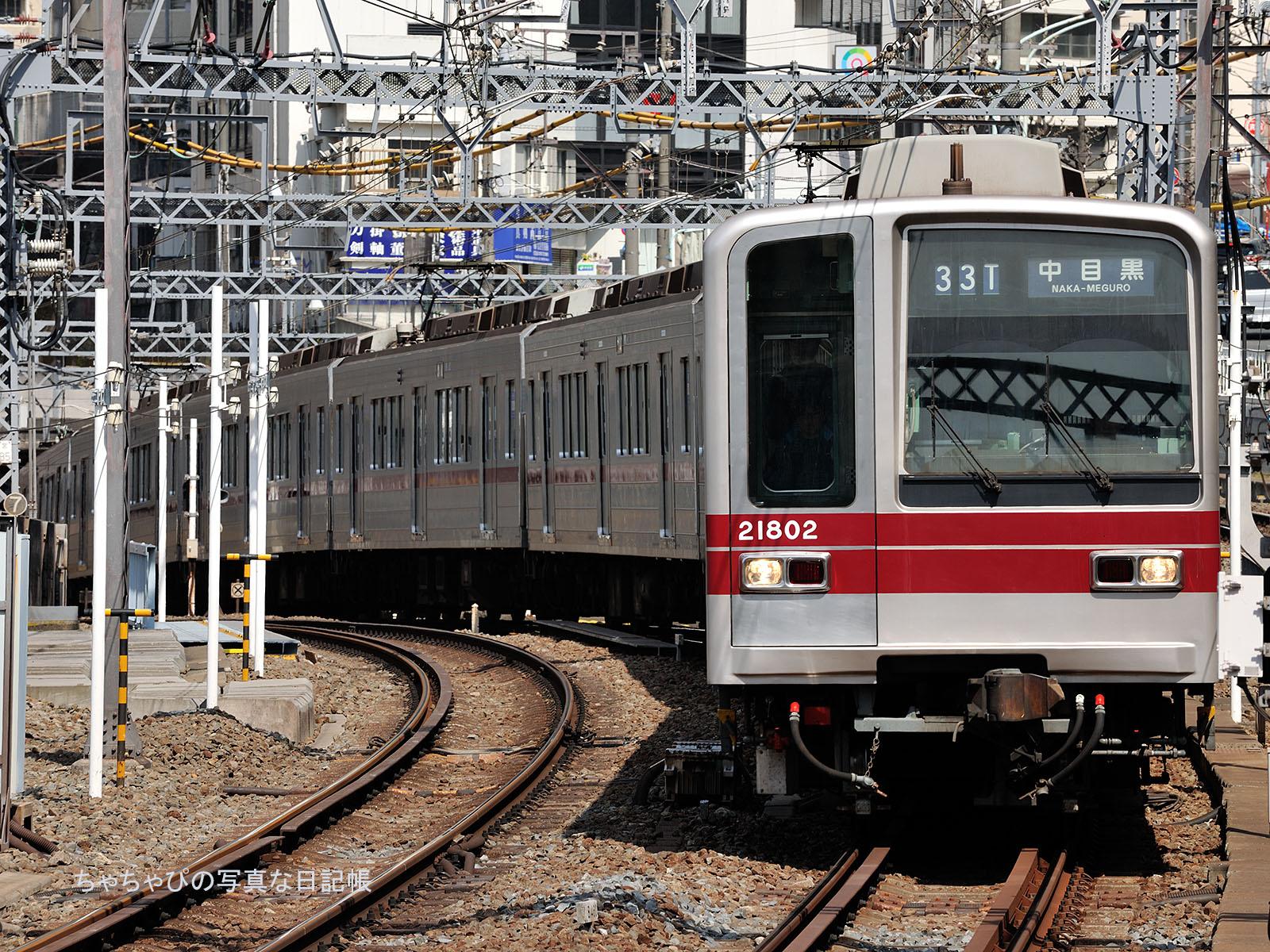 33T 20000系02編成