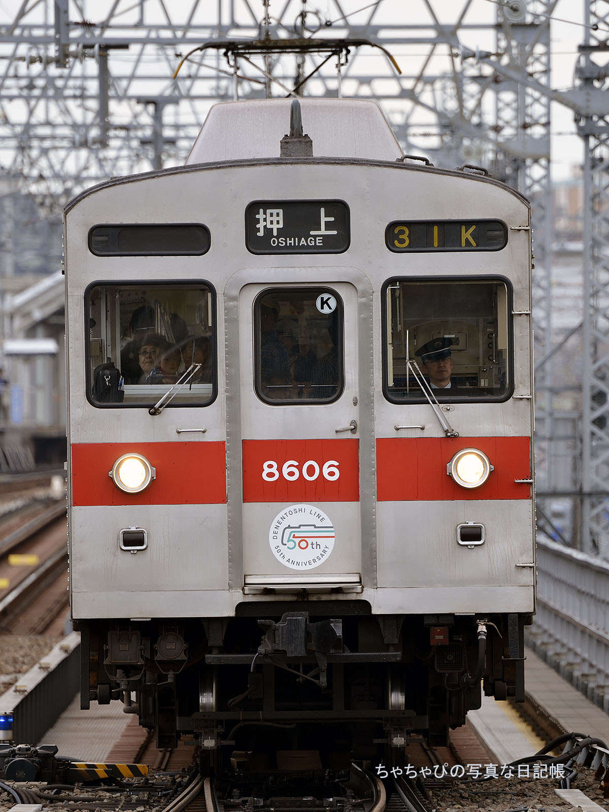 31K 8606F