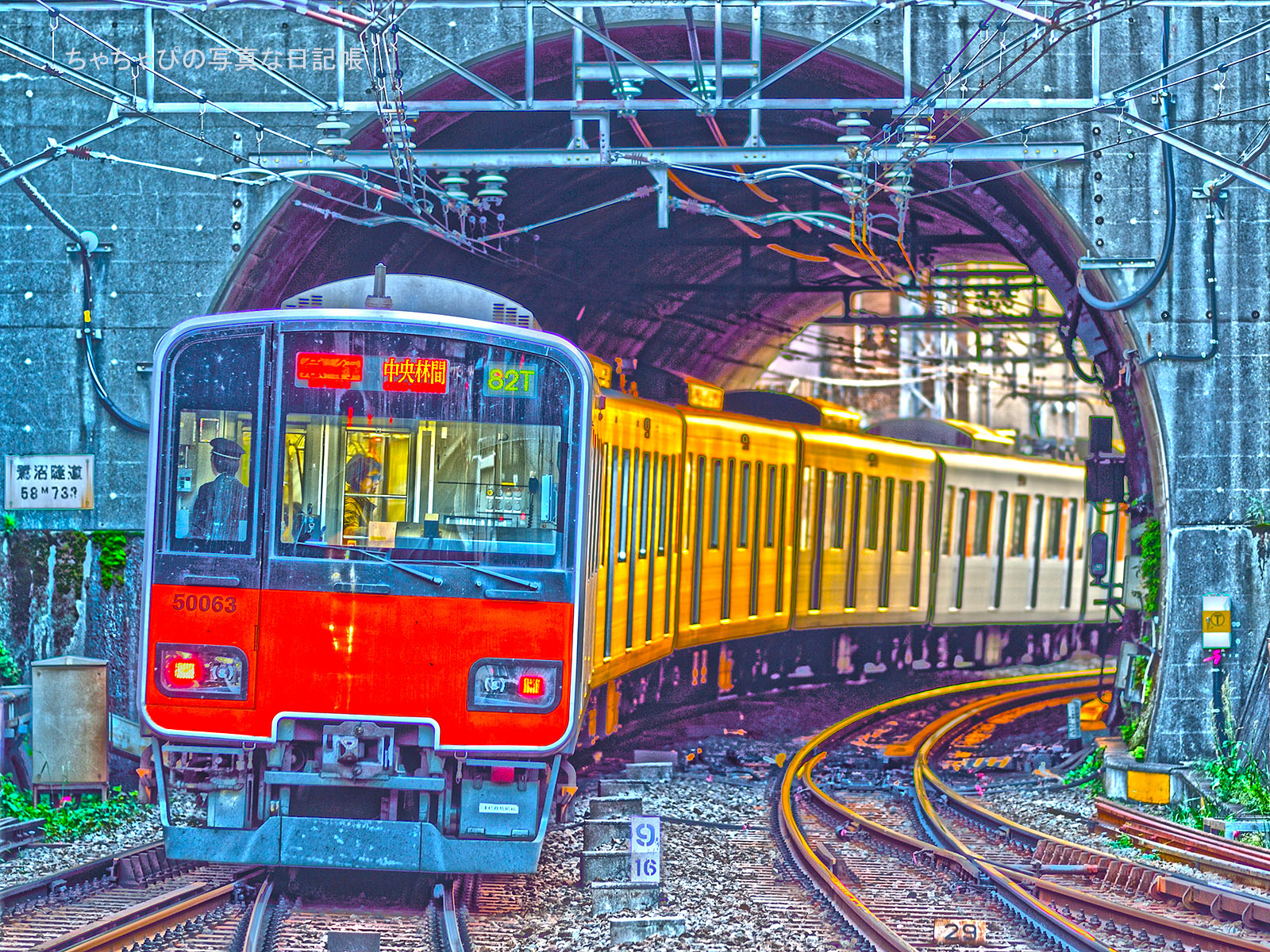 東急田園都市線 鷺沼駅 東武50050系