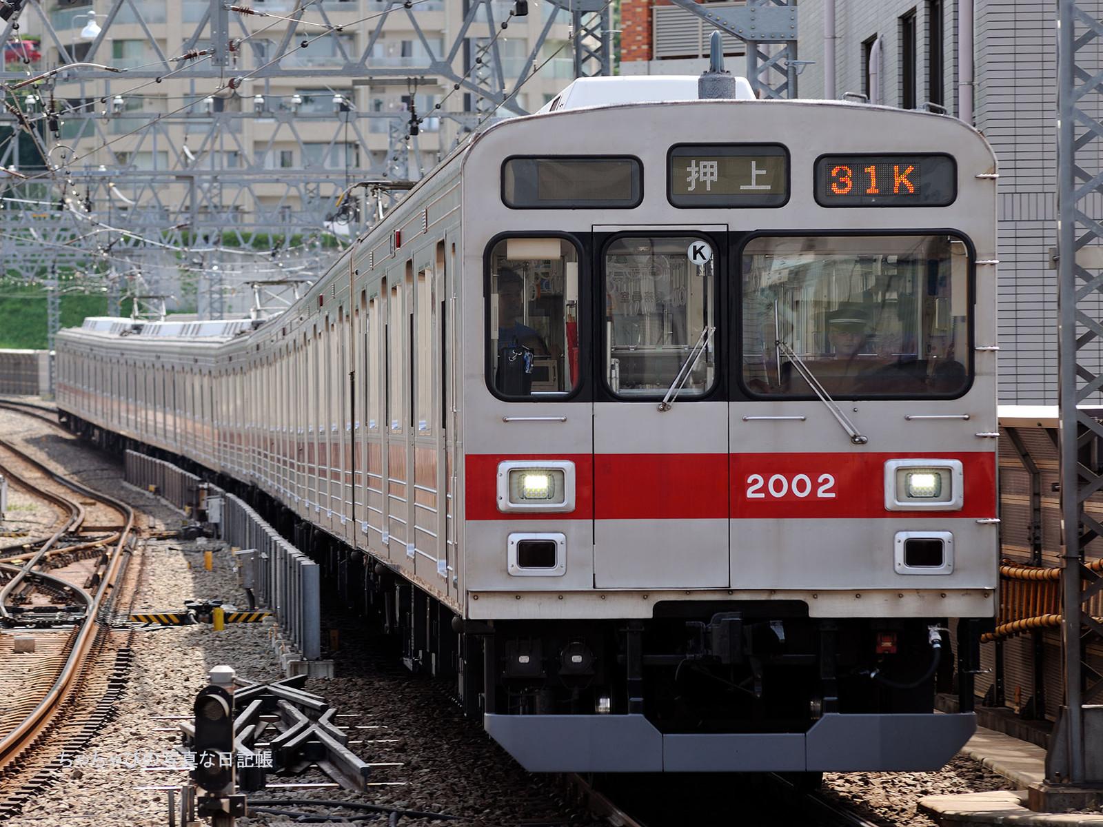 31K 2002F