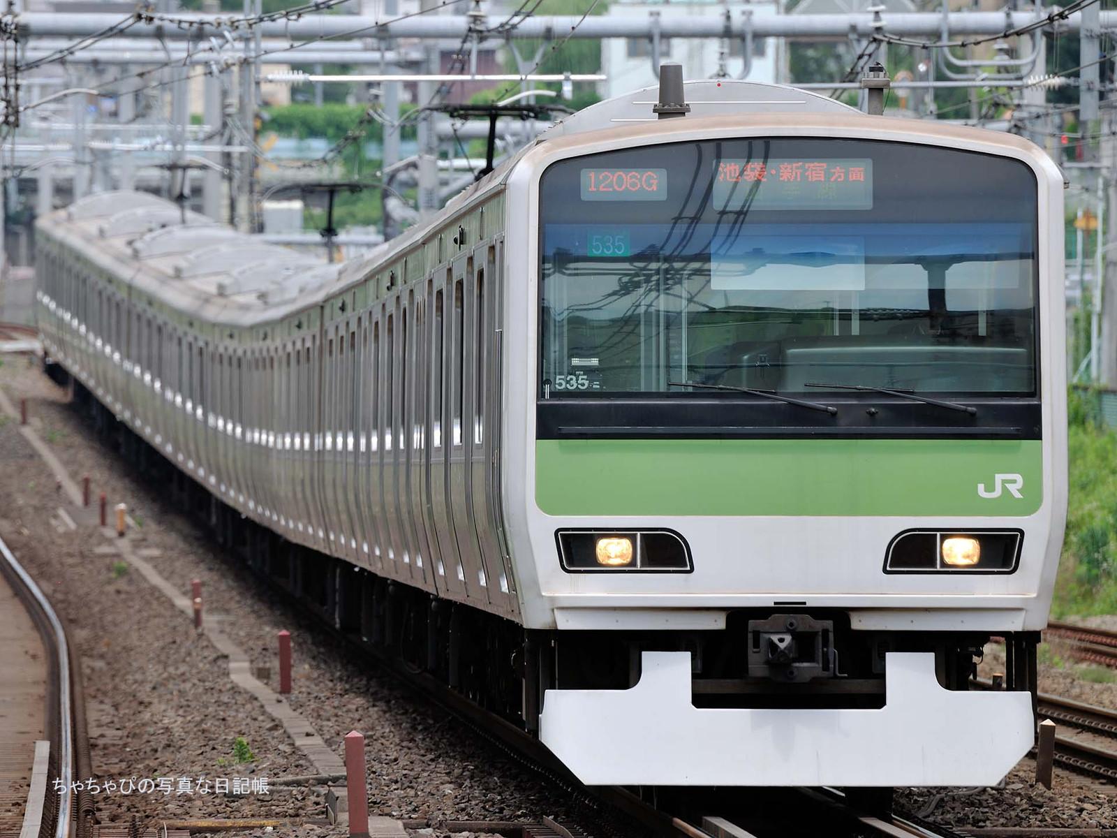E231系500番台 -1206ゥ 535編成-