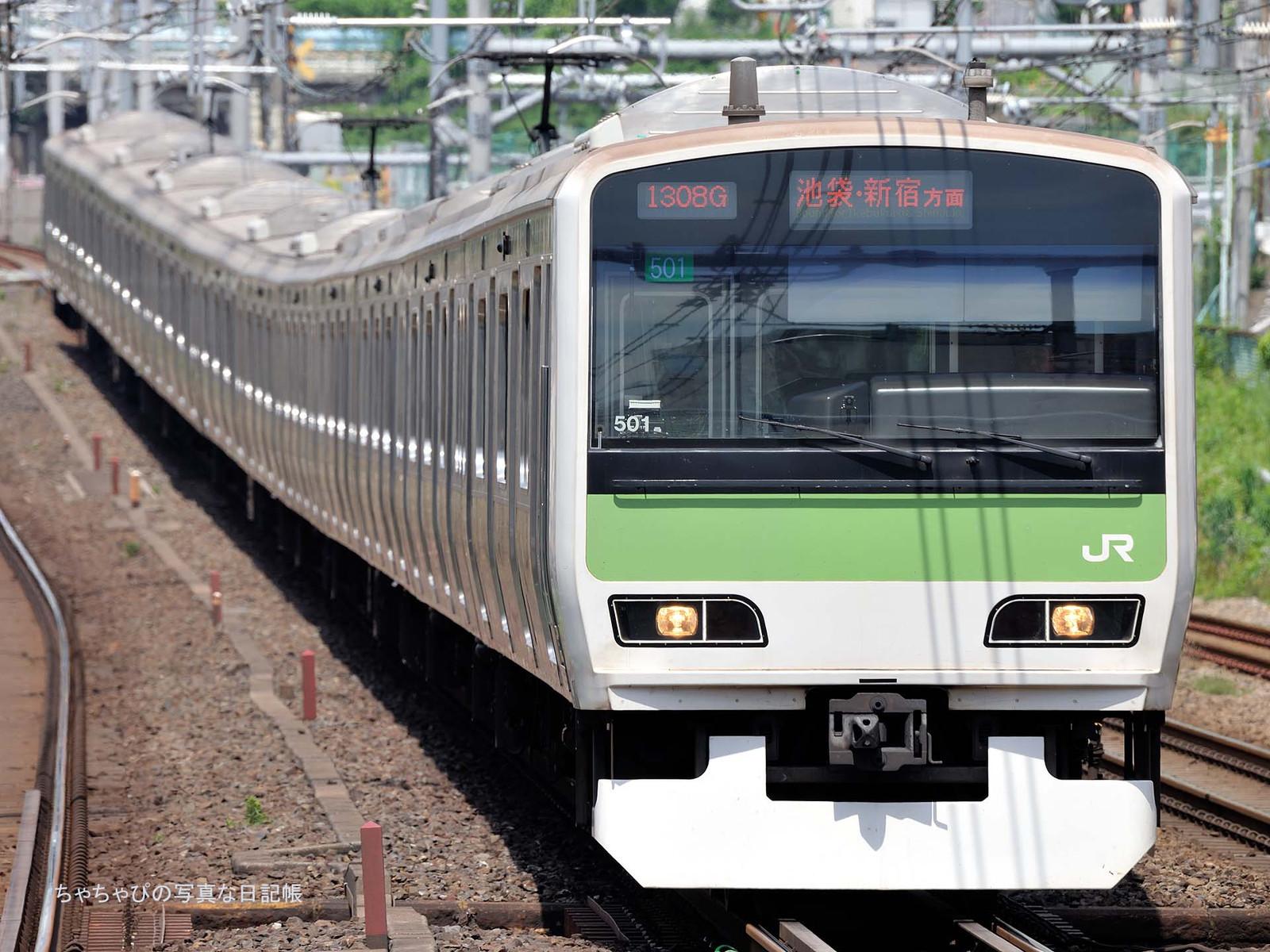E231系500番台 -1308ゥ 501編成-