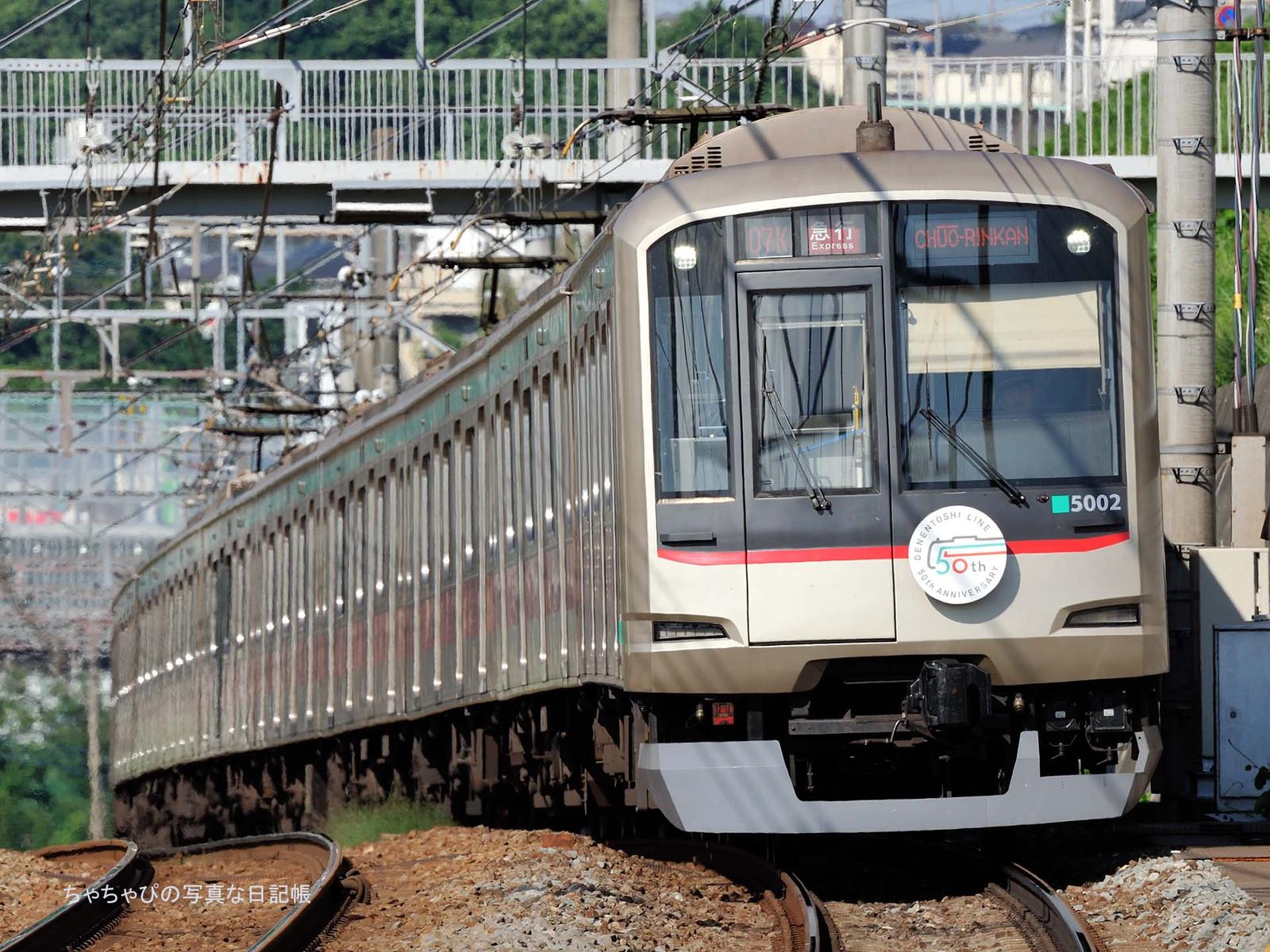 5000系 -07ゥ 5102F-