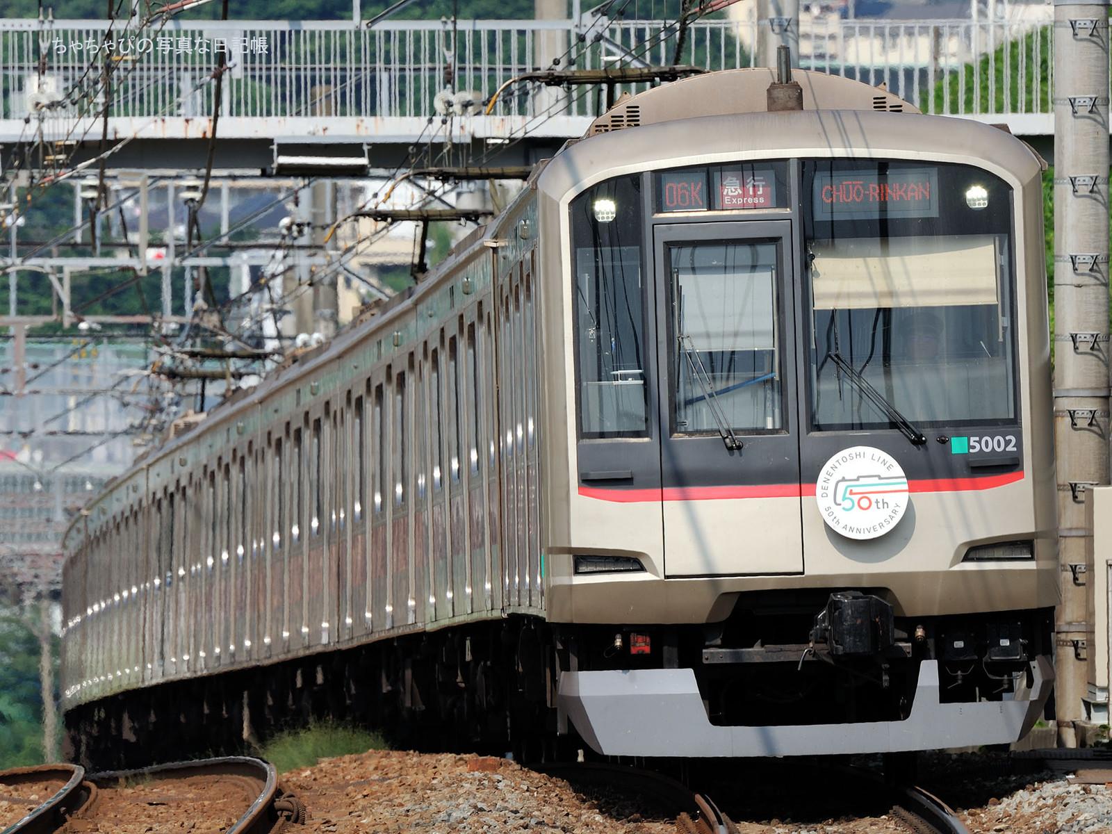 5000系 -06ゥ 5102F-