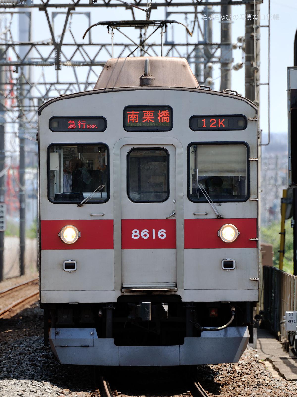 8500系 -12ゥ 8616F-