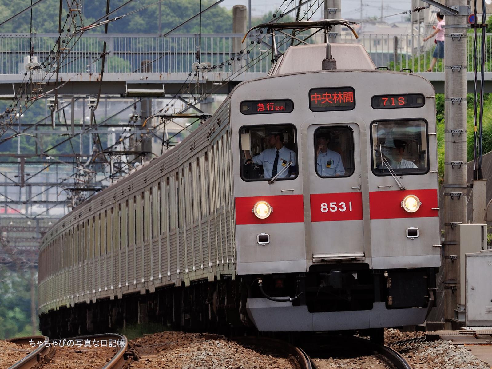 東急8500系 - 71ゥ 8631F-