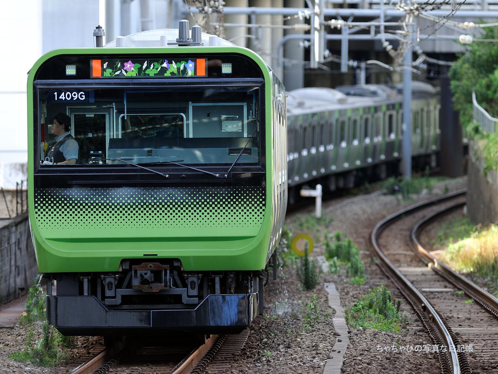 E235系0番台 -1409ゥ 01編成-