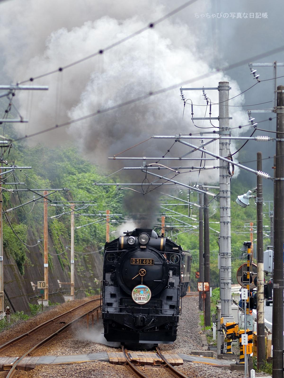 JR東日本 信越本線 西松井田駅~横川駅 快速SLレトロ碓氷