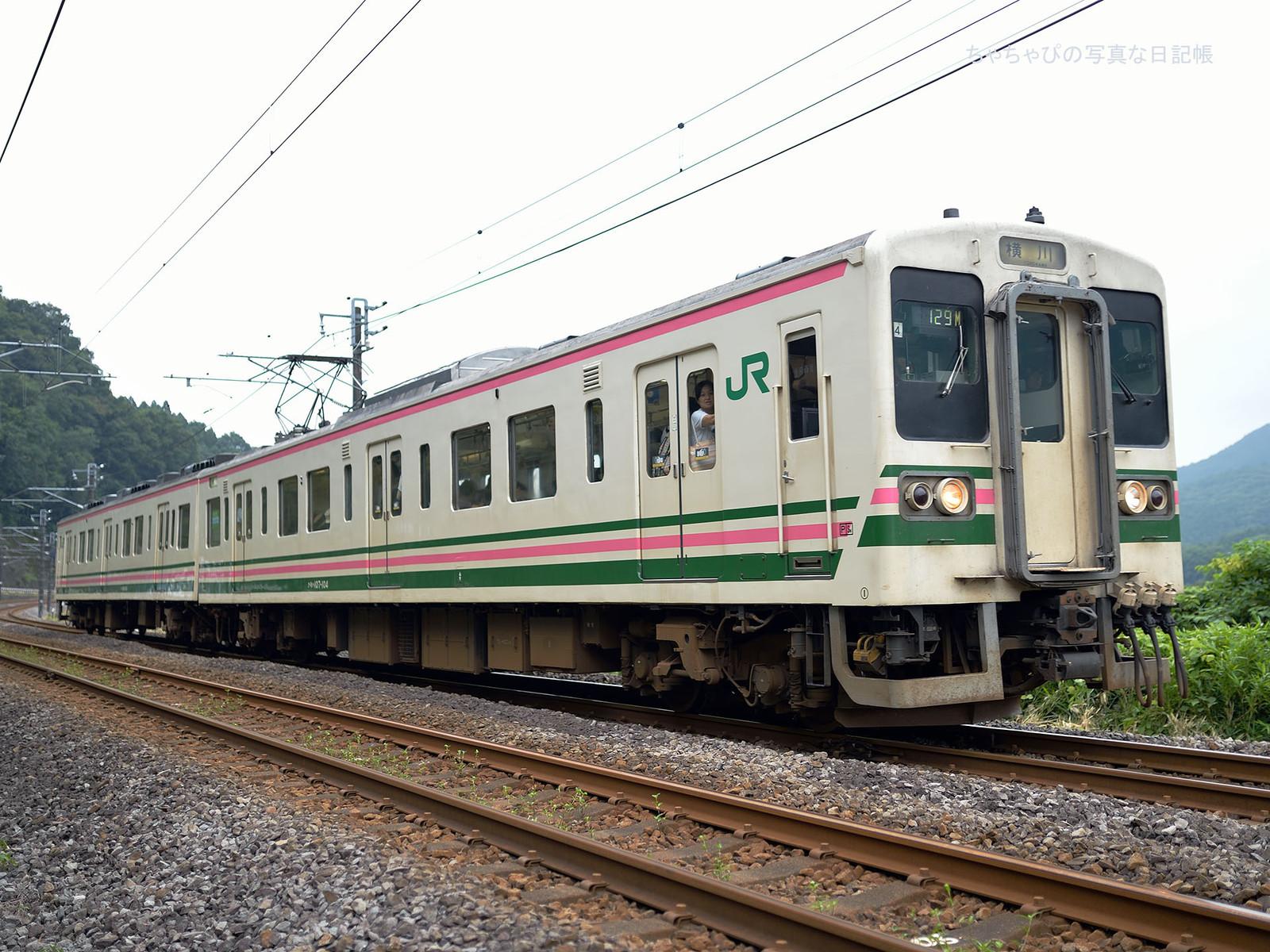 JR東日本 信越本線 西松井田駅~横川駅 107系100番台 -R4編成-