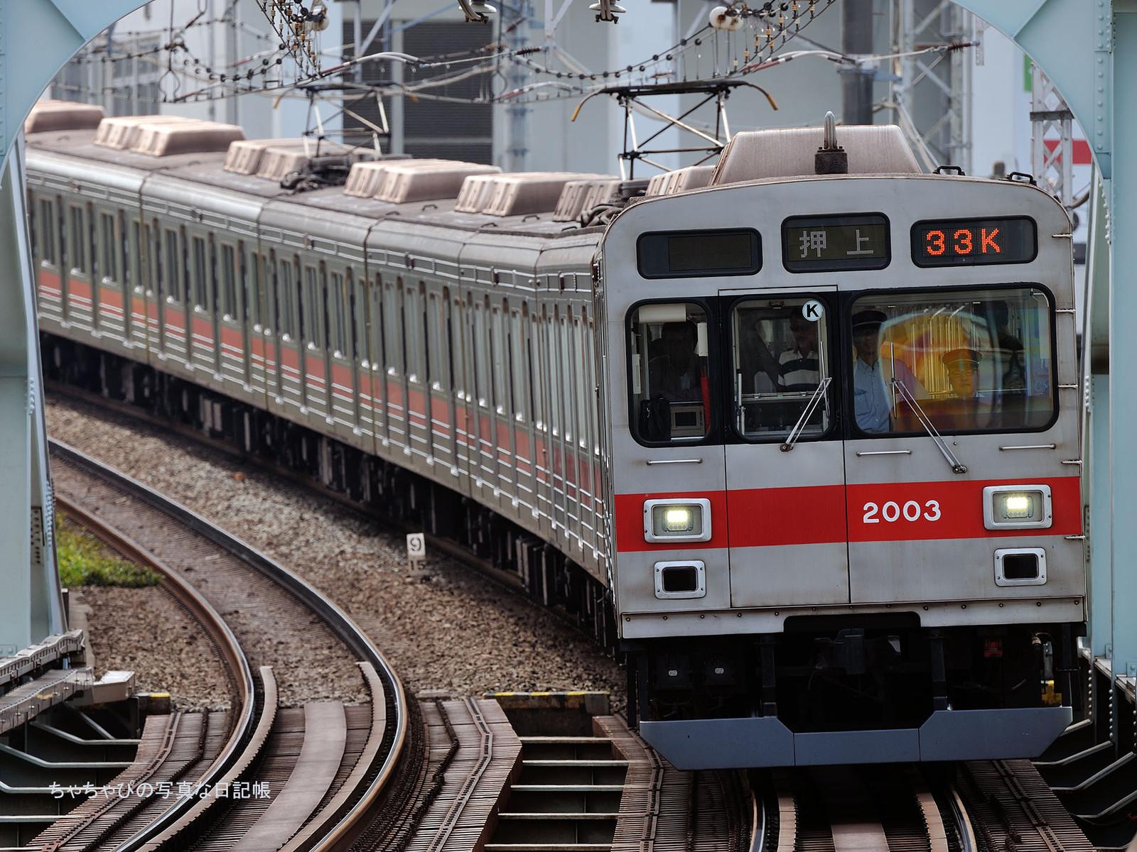 東急田園都市線 宮前平駅 2003F