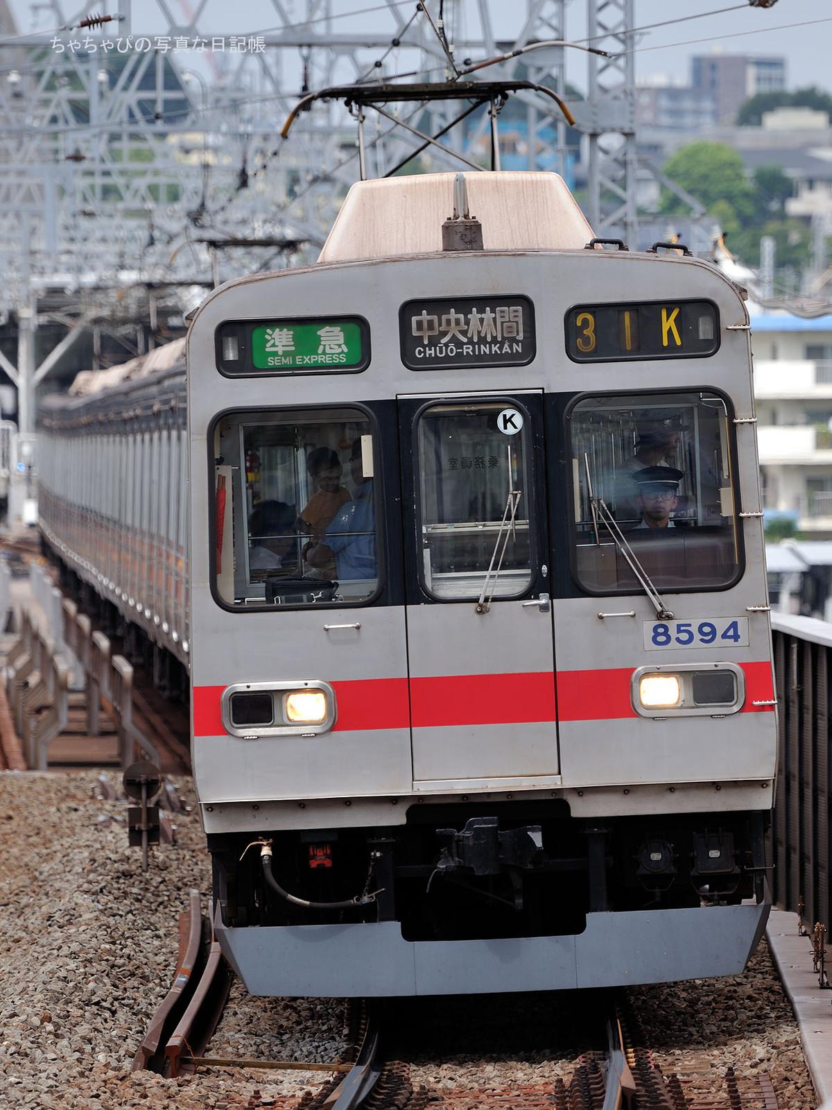 東急田園都市線 二子新地駅 8695系 -31ゥ 8694F-