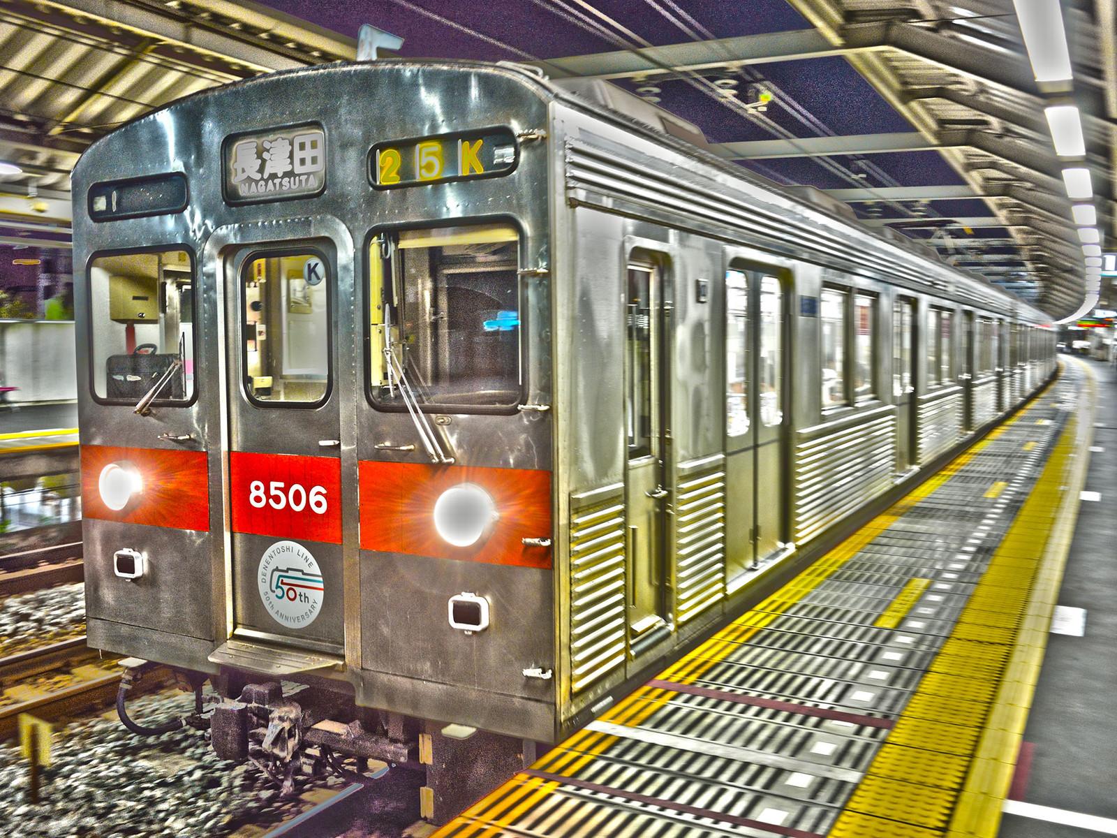 藤が丘駅 8500系 -25ゥ 8606F-
