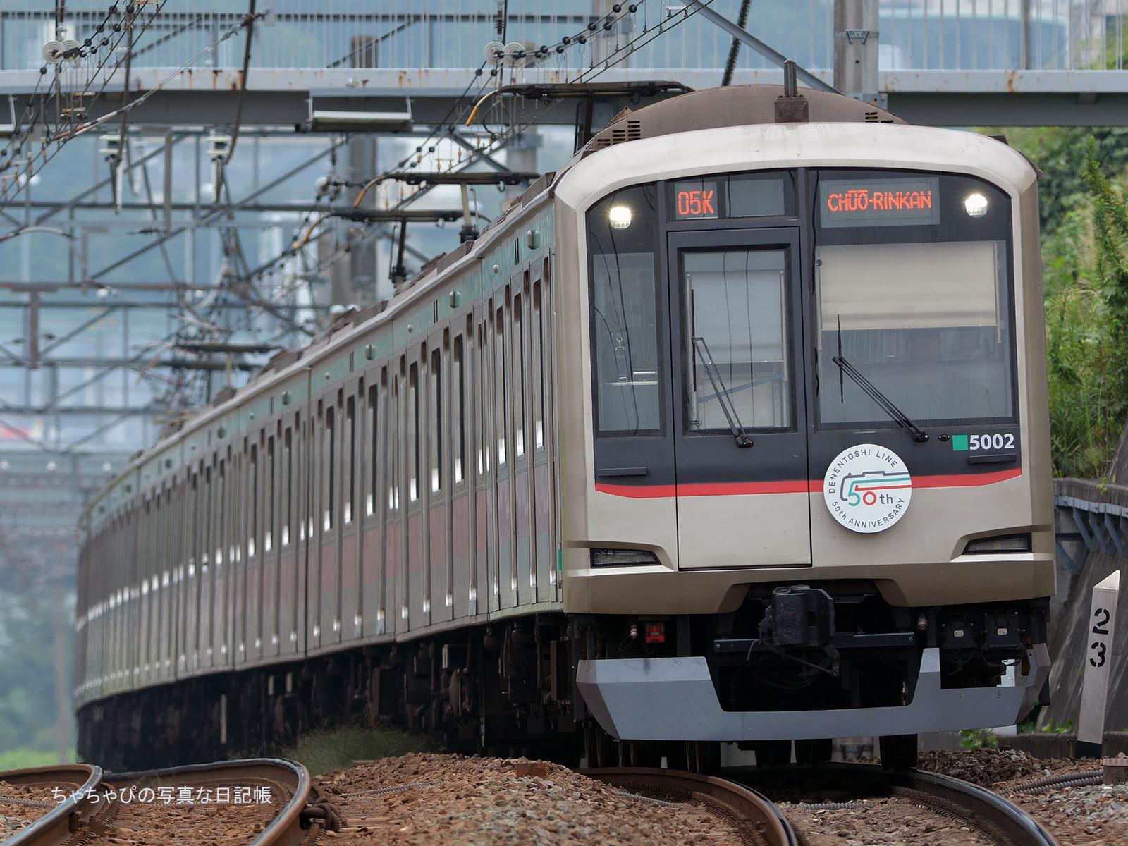 東急田園都市線 藤が丘駅 5102F