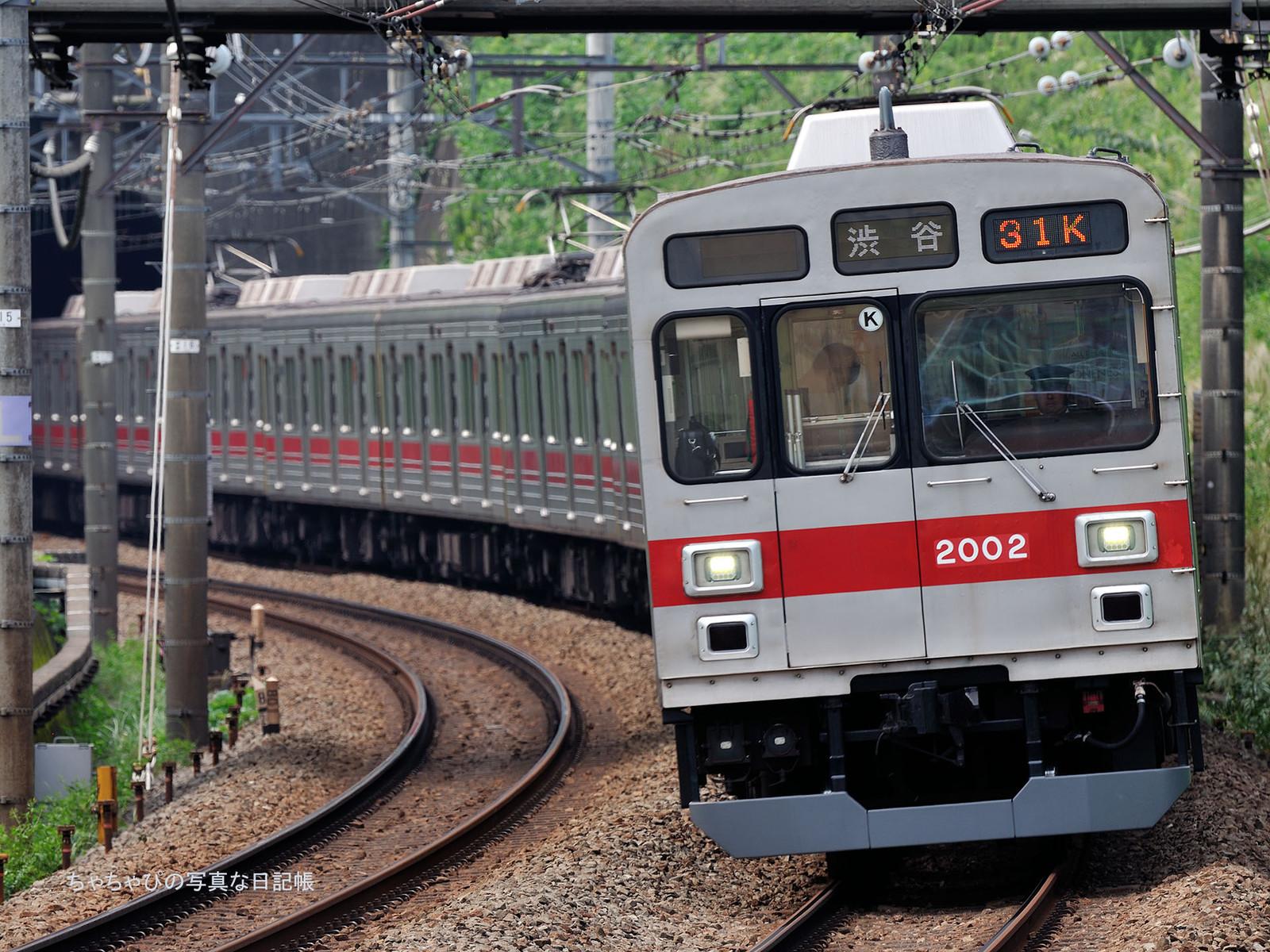東急田園都市線 田奈駅~青葉台駅 2000系 -31ゥ 2002F-