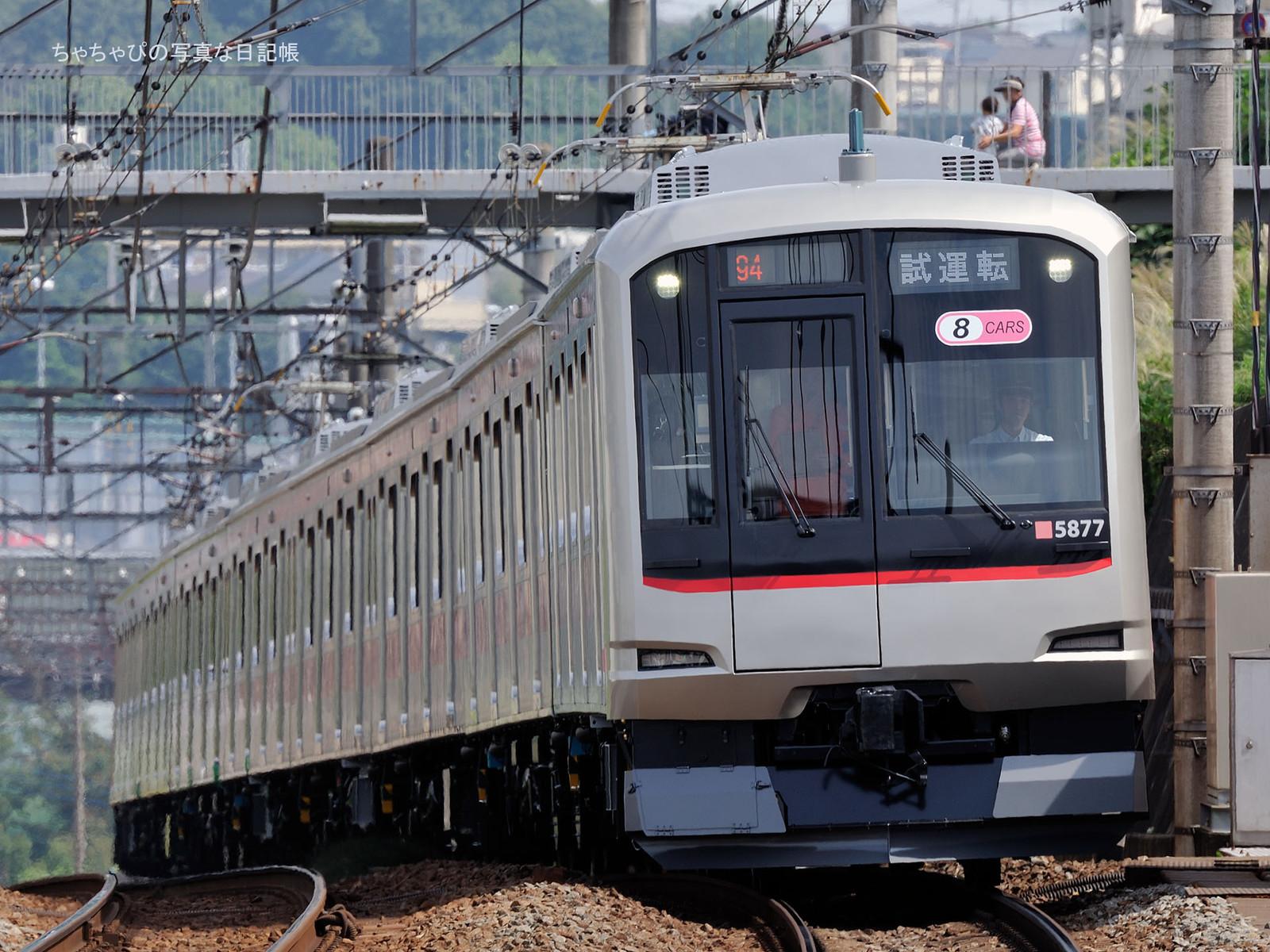 東急田園都市線 藤が丘駅 5050系 試運転 -94ゥ 5177F-