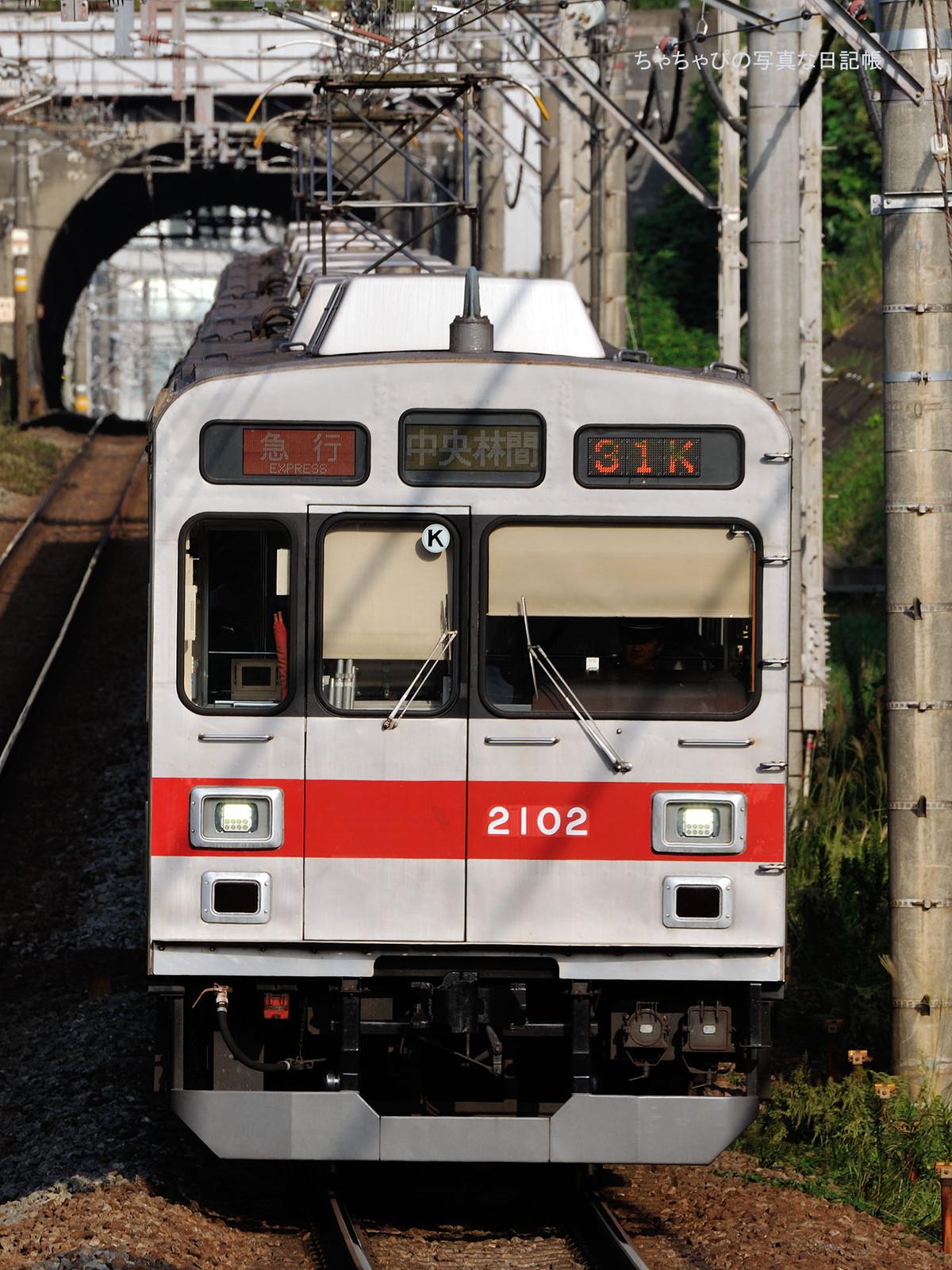 東急田園都市線 たまプラーザ駅 2000系 -31ゥ 2002F-