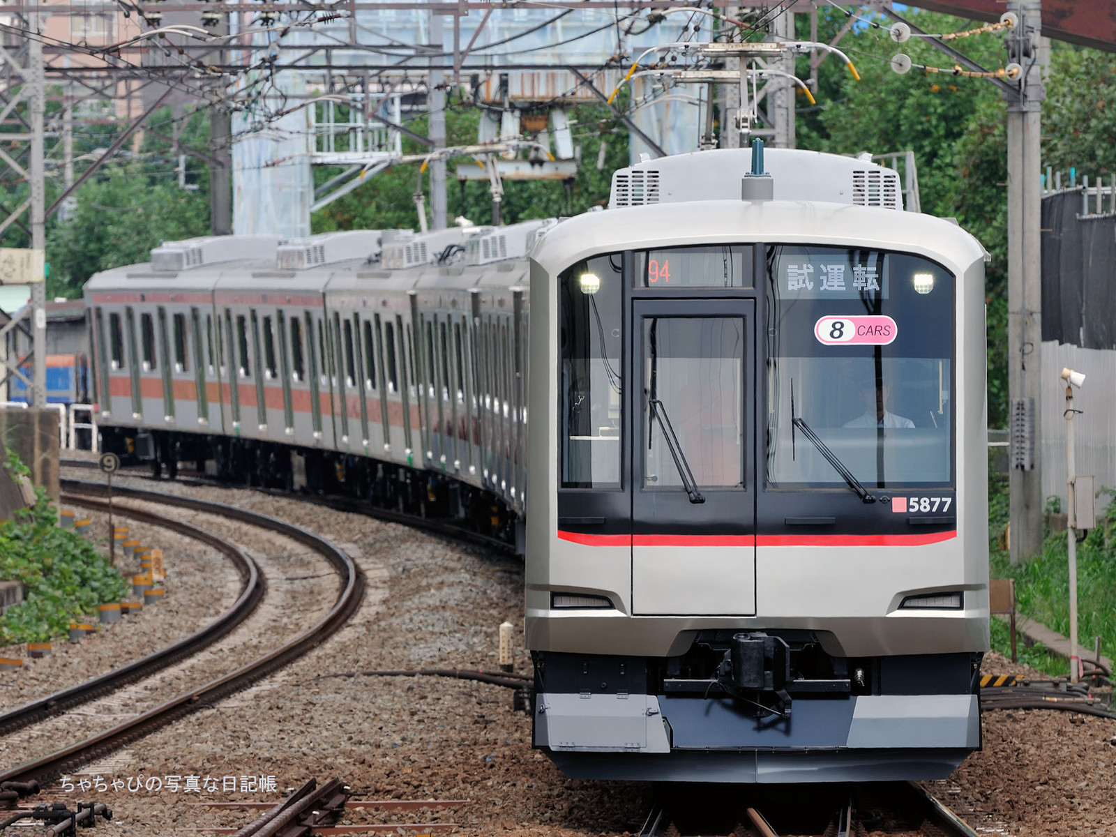 東急田園都市線 江田駅 5050系 試運転 -94ゥ 5177F-
