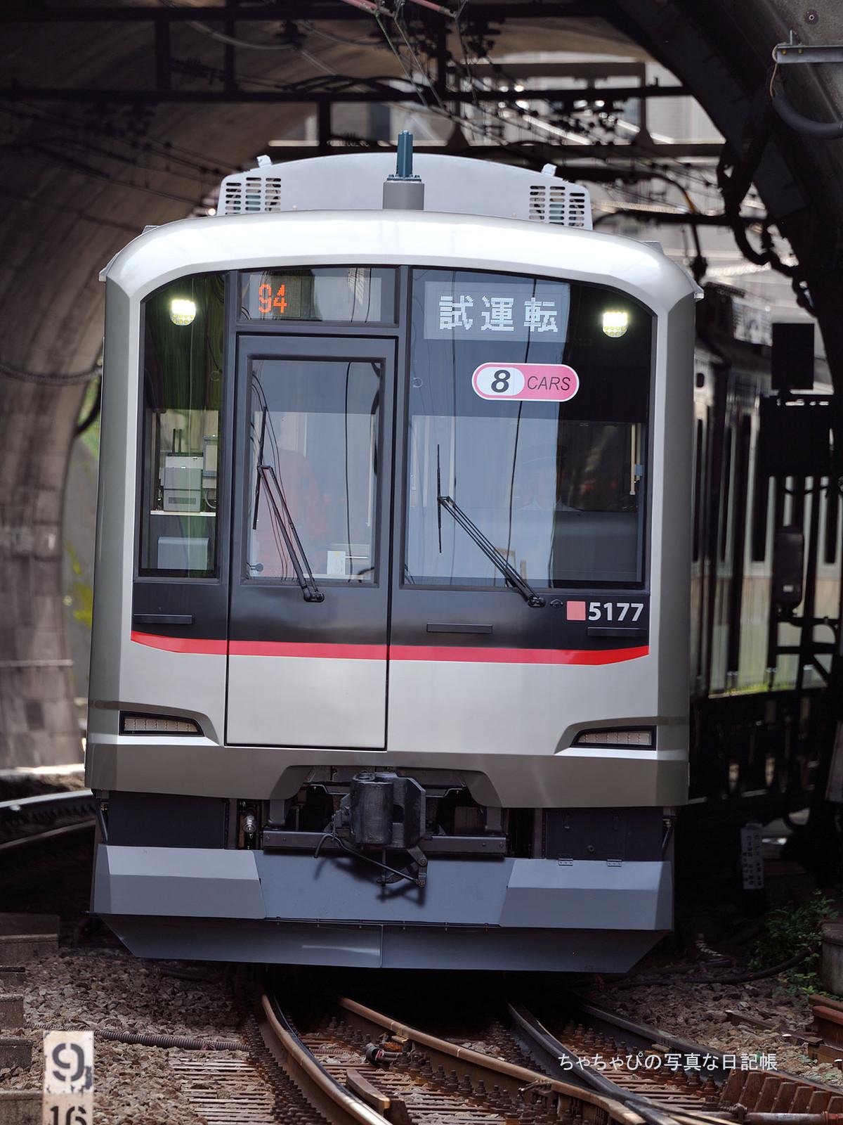 東急田園都市線 鷺沼駅 5050系 試運転 -94ゥ 5177F-